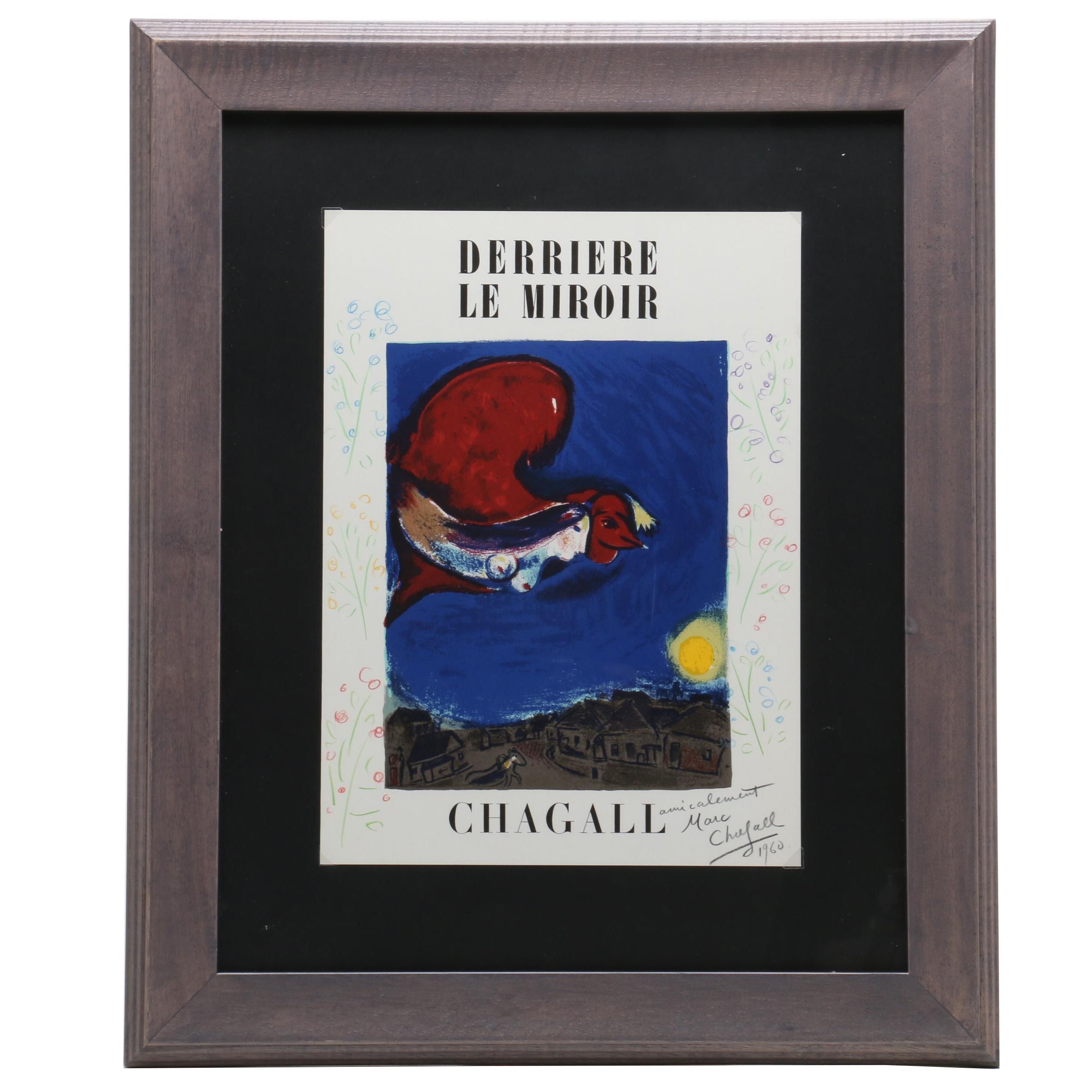 "Marc Chagall Embellished Lithograph Cover for ""Derrière le Miroir"""