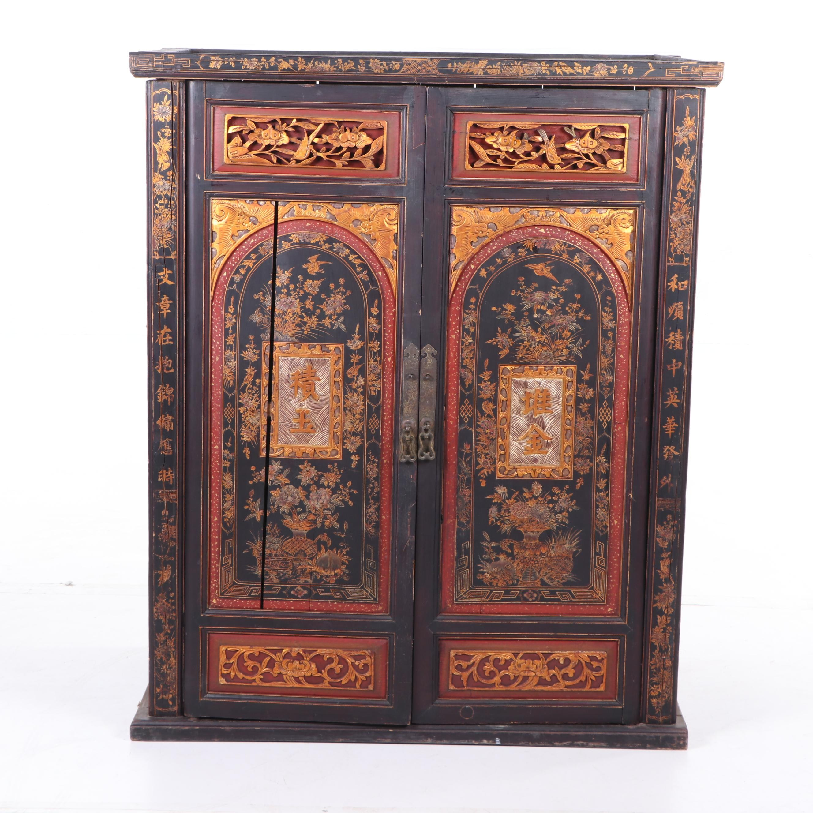 Ornately Decorated Chinoiserie Cabinet, Early 20th Century