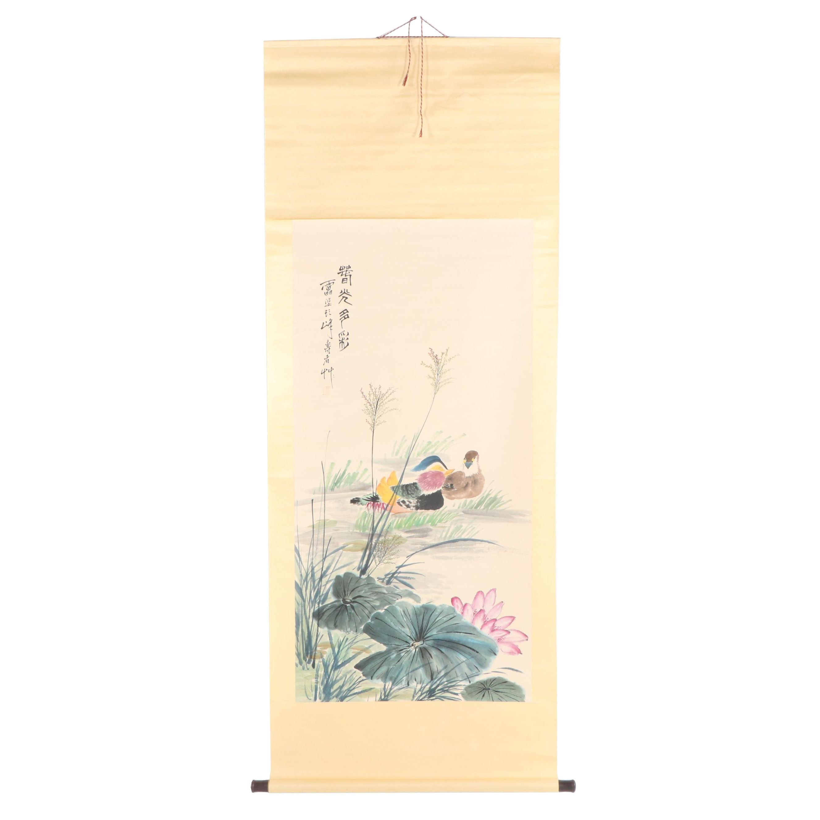 Chinese Ink and Watercolor Painting