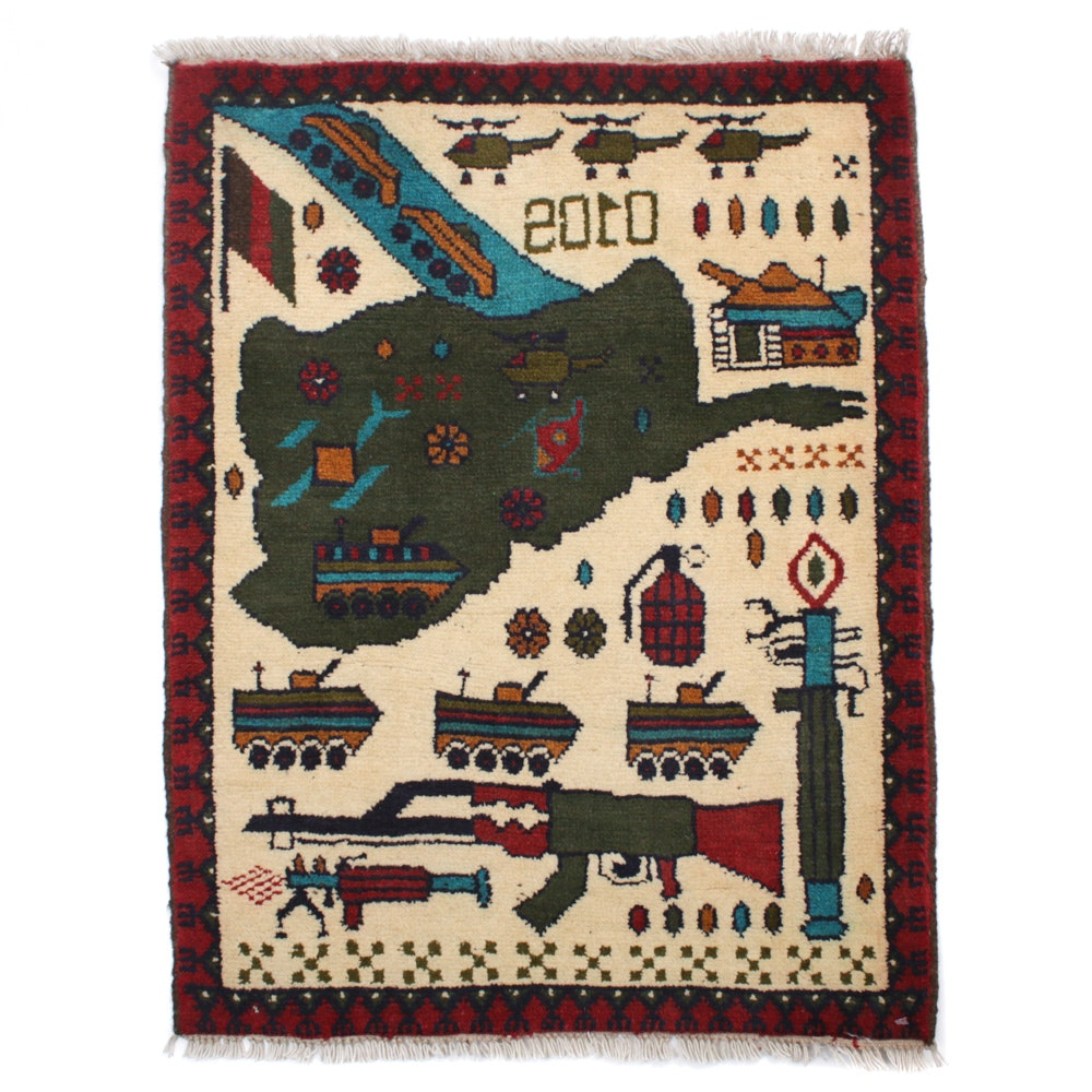 2'0 x 2'8 Hand-Knotted Afghan Pictorial War Rug