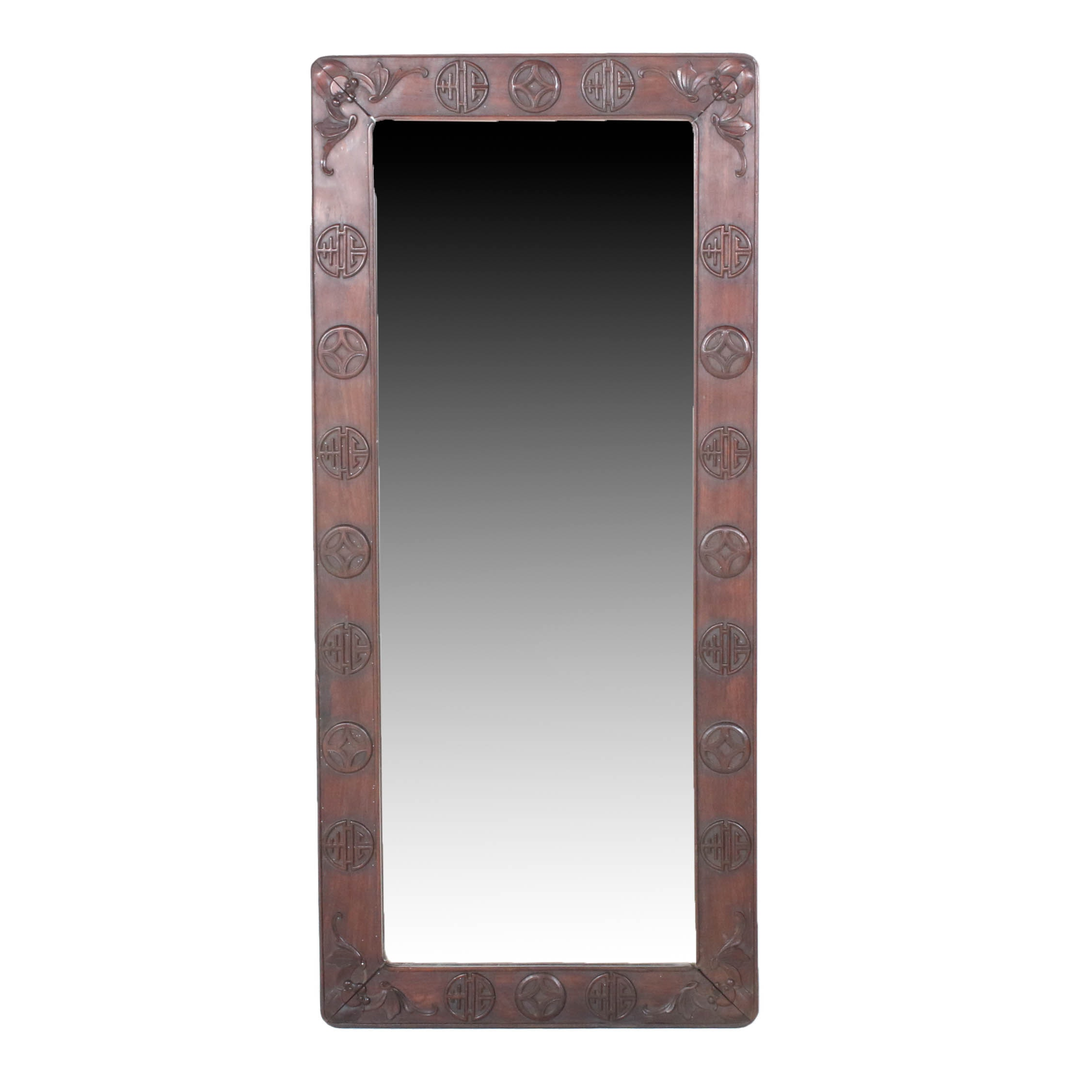 Chinese Carved Wooden Mirror