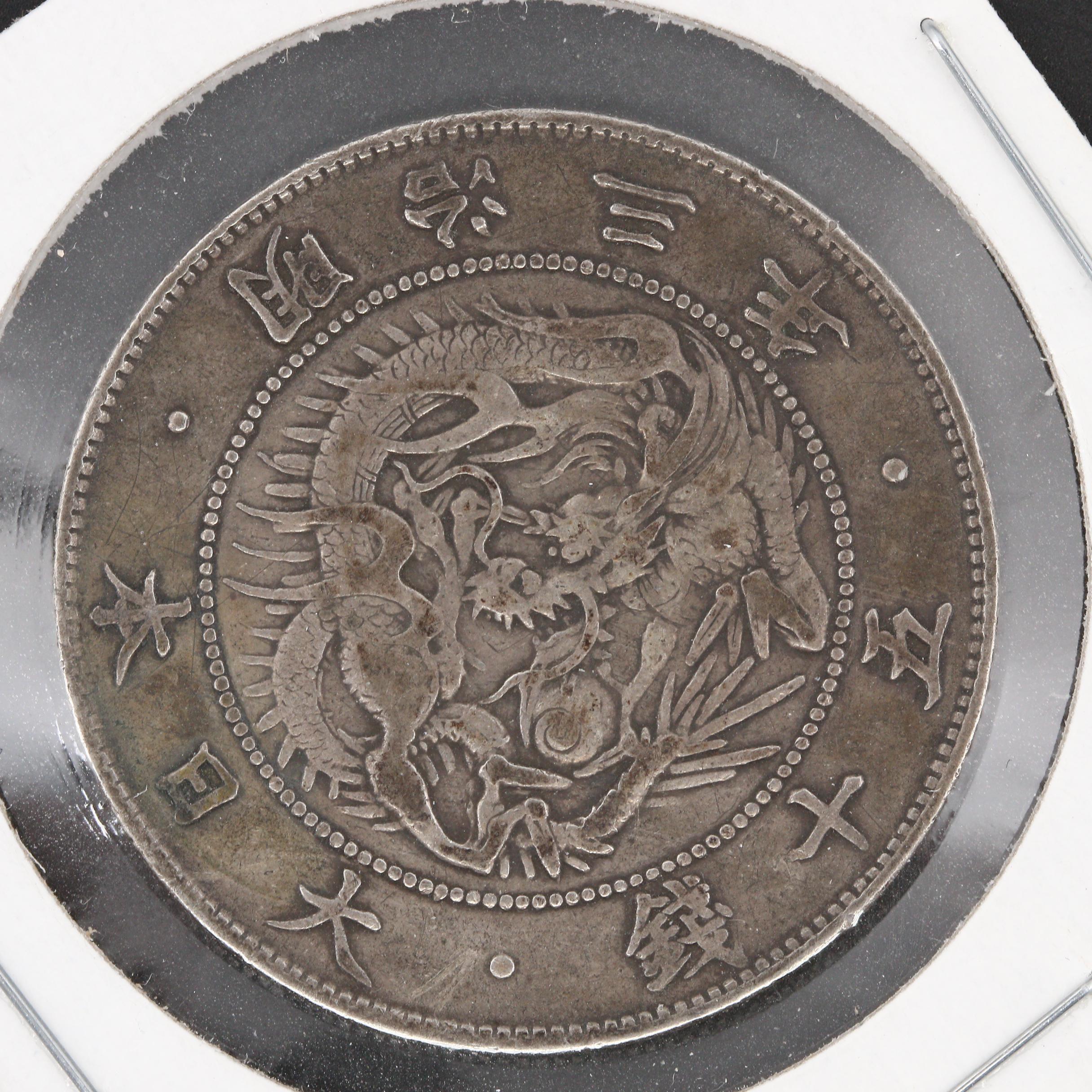 1870 Japan 50 Sen Silver Coin