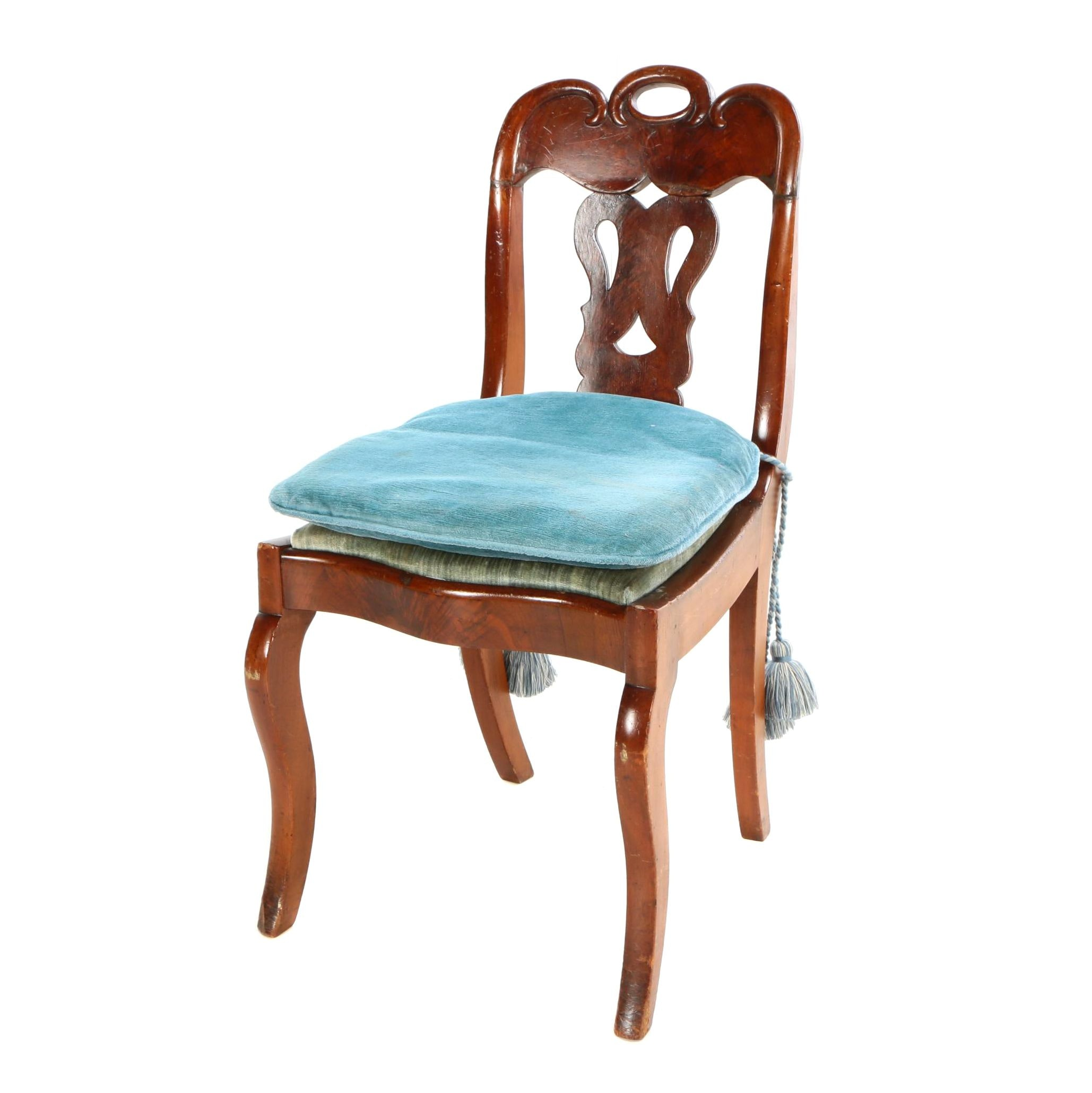 American Late Classical Carved Mahogany Dining Side Chair, Mid 19th Century