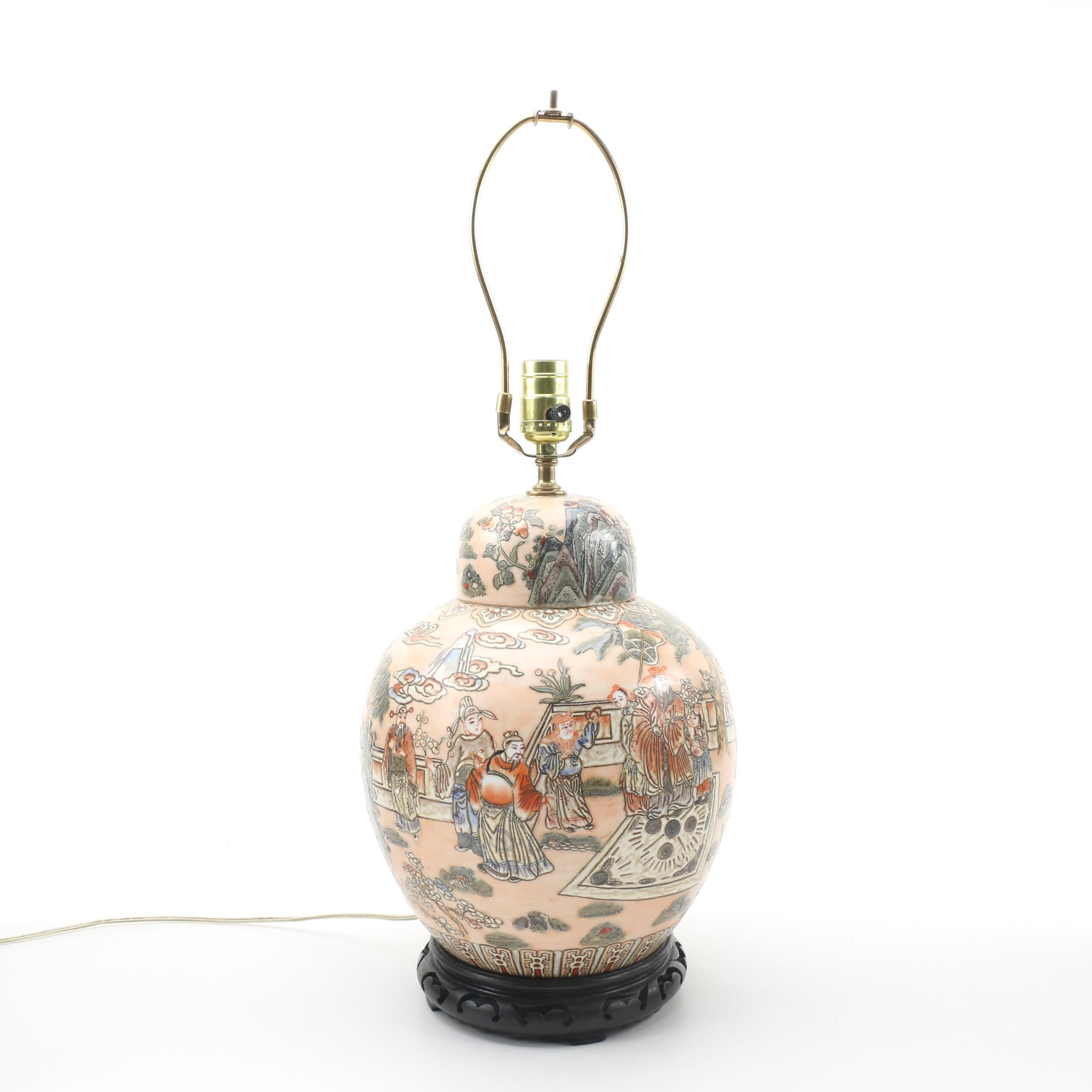 Chinese Ceramic Ginger Jar Table Lamp