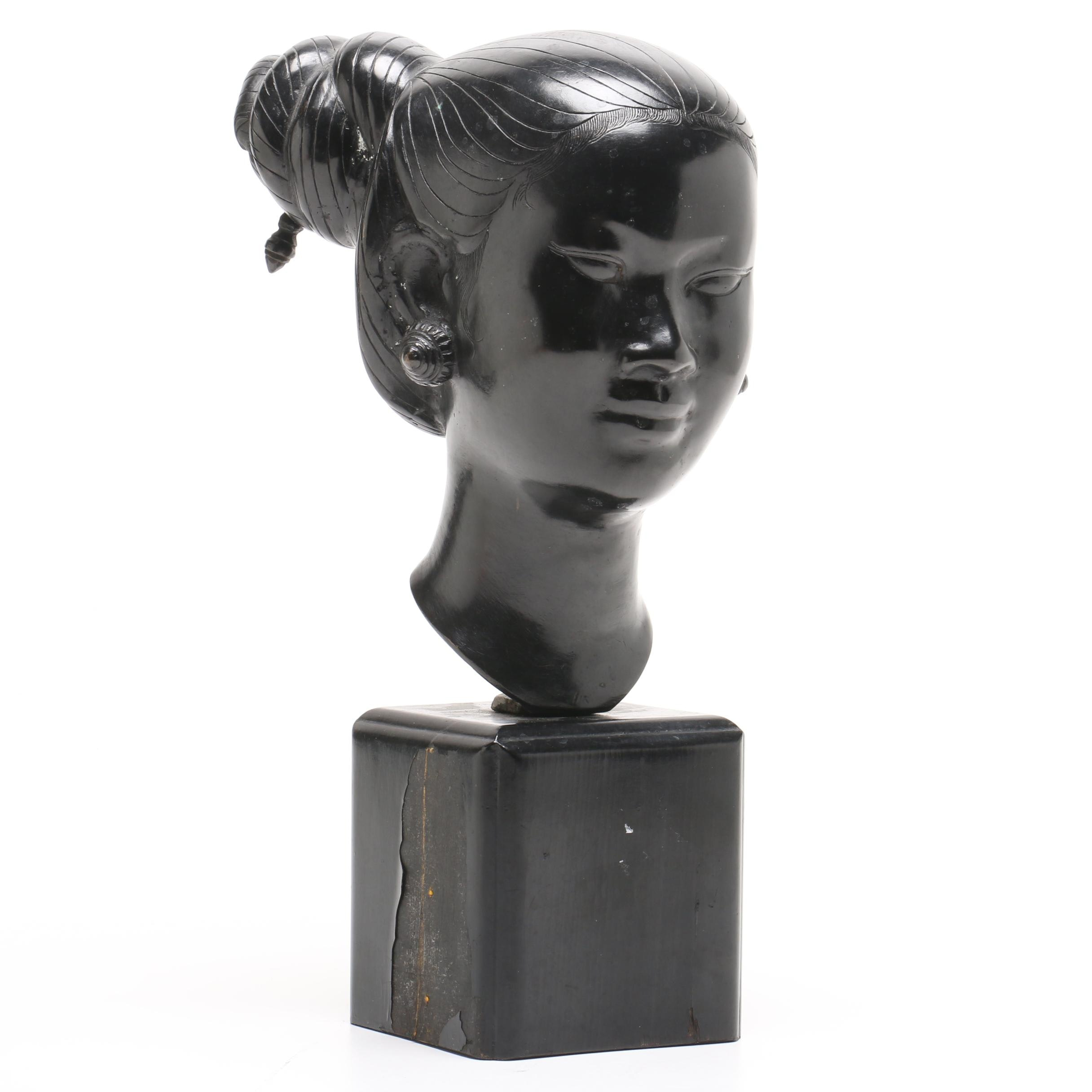 """After Nguyen Thanh Le """"20th Century Bust of a Laotian Woman"""" Replica Sculpture"""