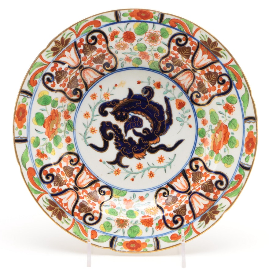 "Regency Period Coalport ""Dragon"" Imari Style Soup Plate, Early 19th Century"
