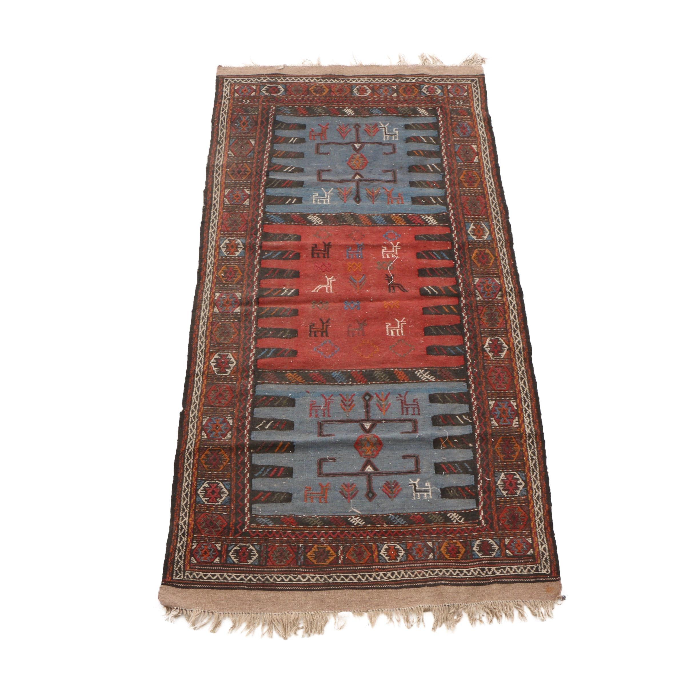 Handwoven and Brocade Turkish Wool Rug