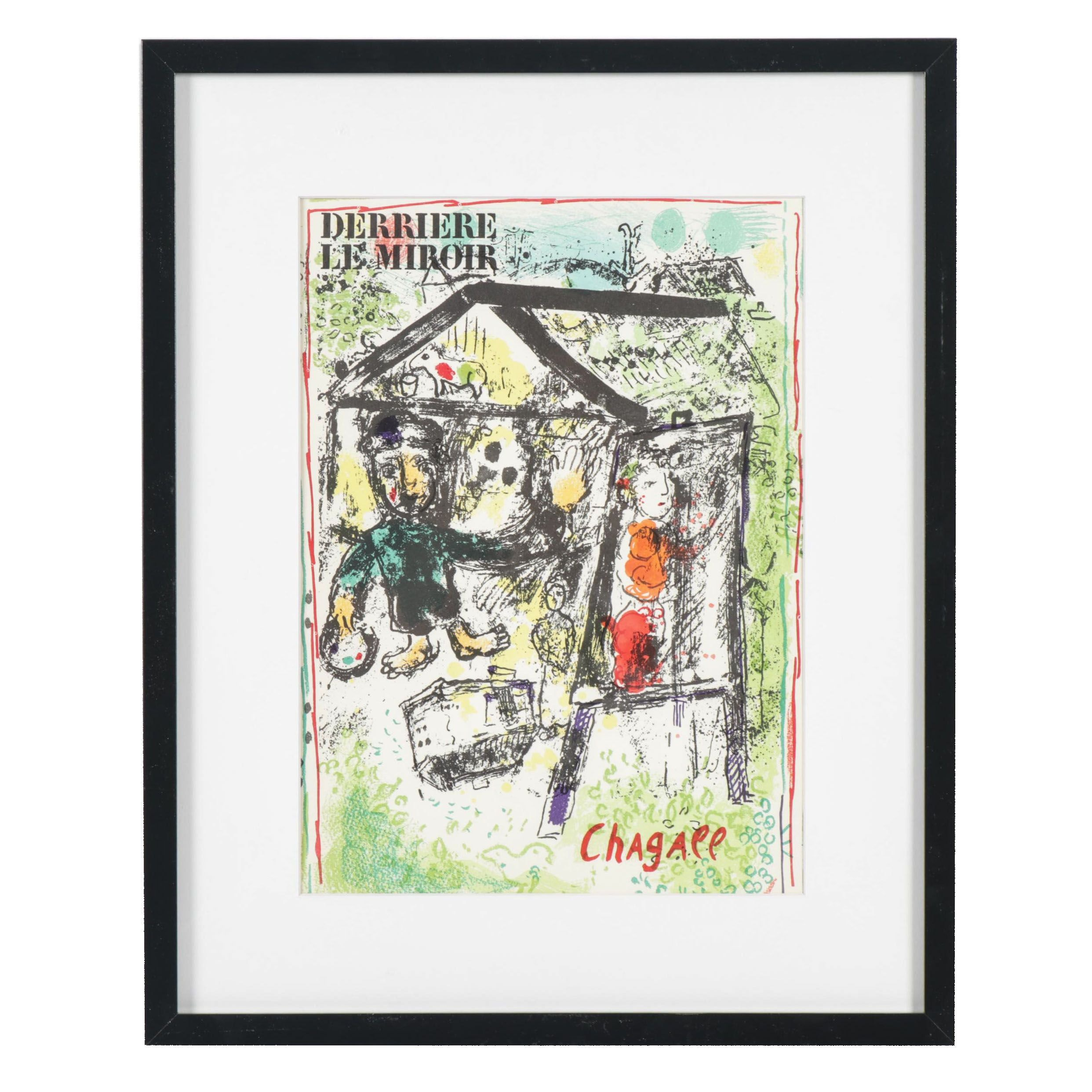 """Marc Chagall Lithograph Cover from """"Derrière le Miroir"""""""