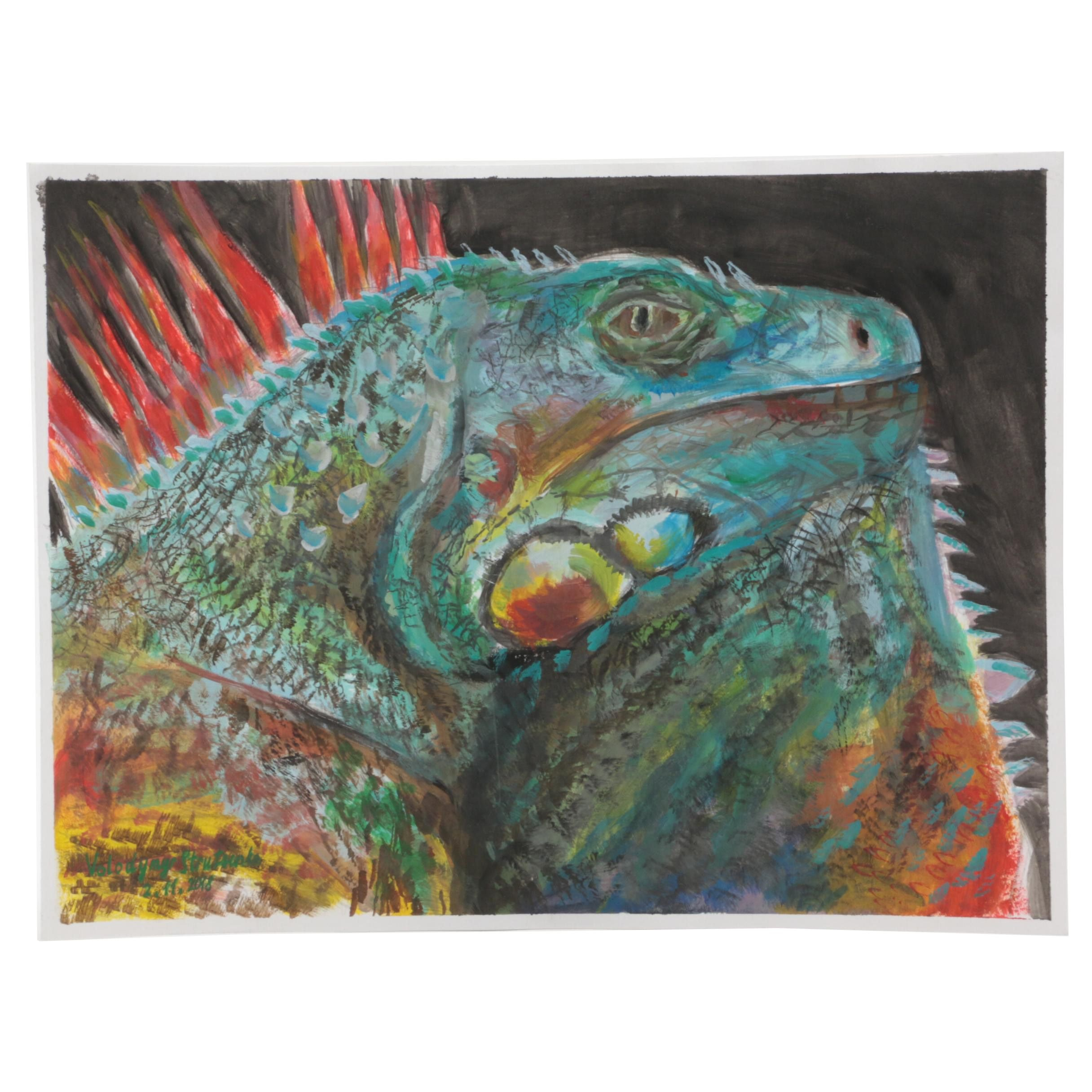 "Volodymyr Strutsenko Gouache Painting ""Chameleon"""