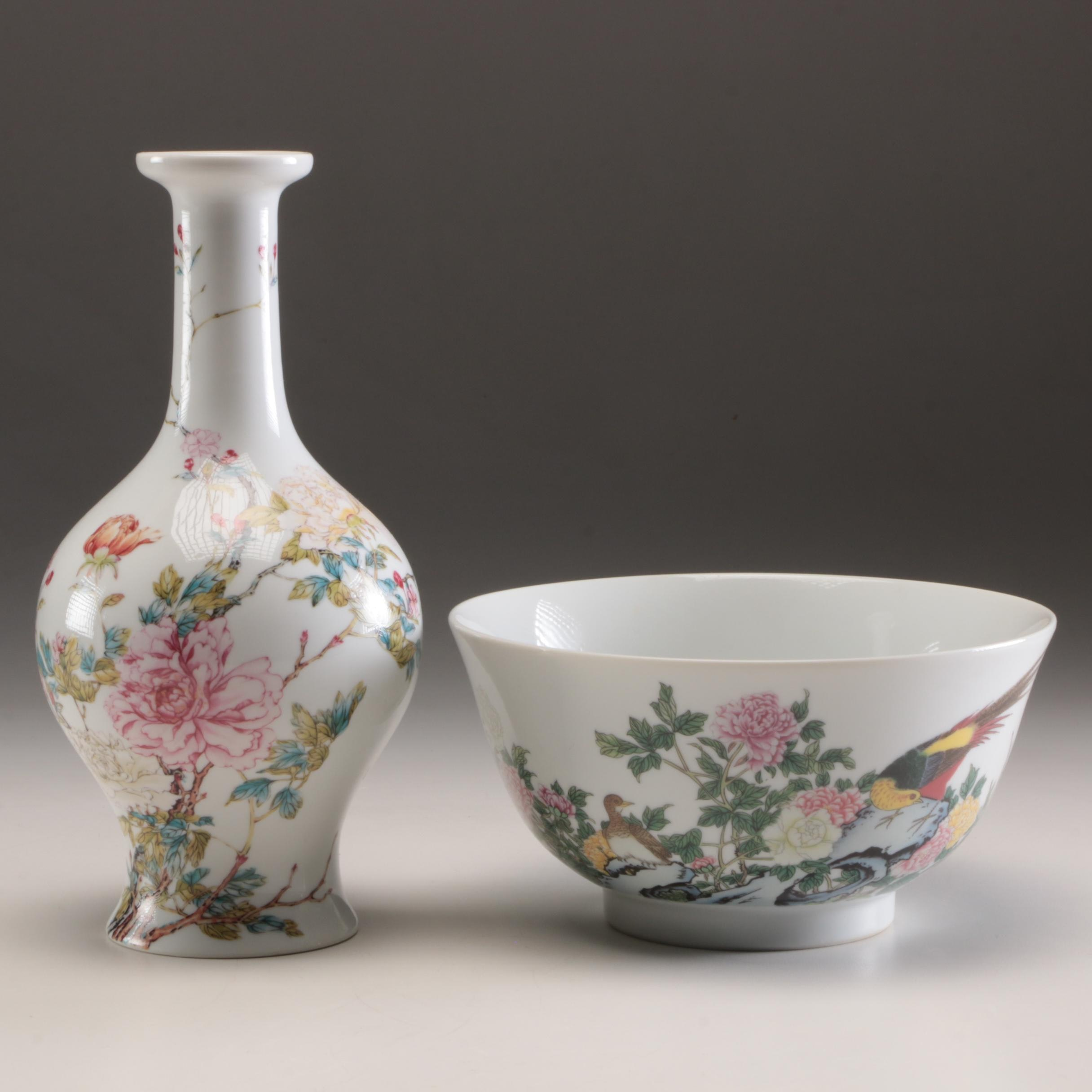Lenox Chinese Inspired Porcelain Vase and Bowl