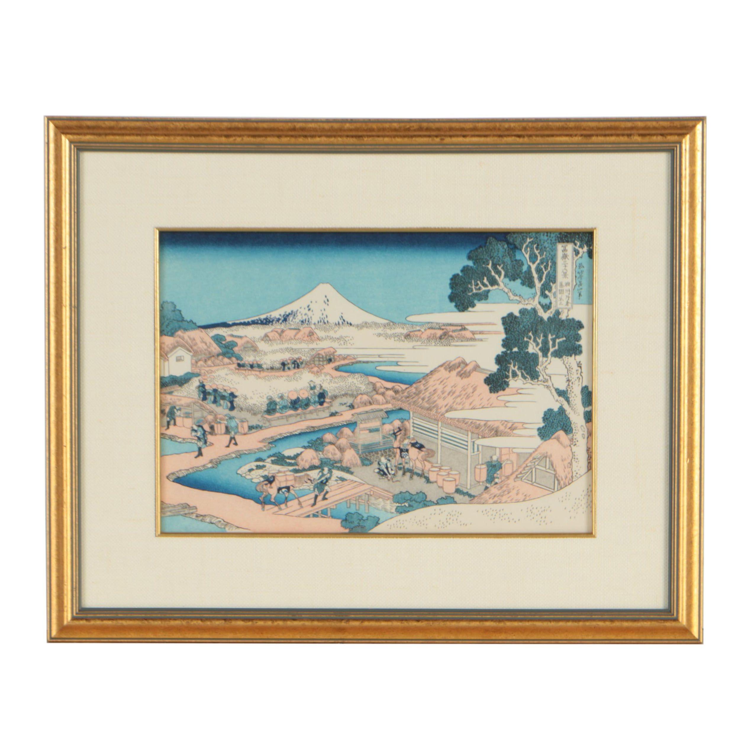 "20th Century Woodblock after Hokusai ""The Tea Plantation of Katakura in..."""