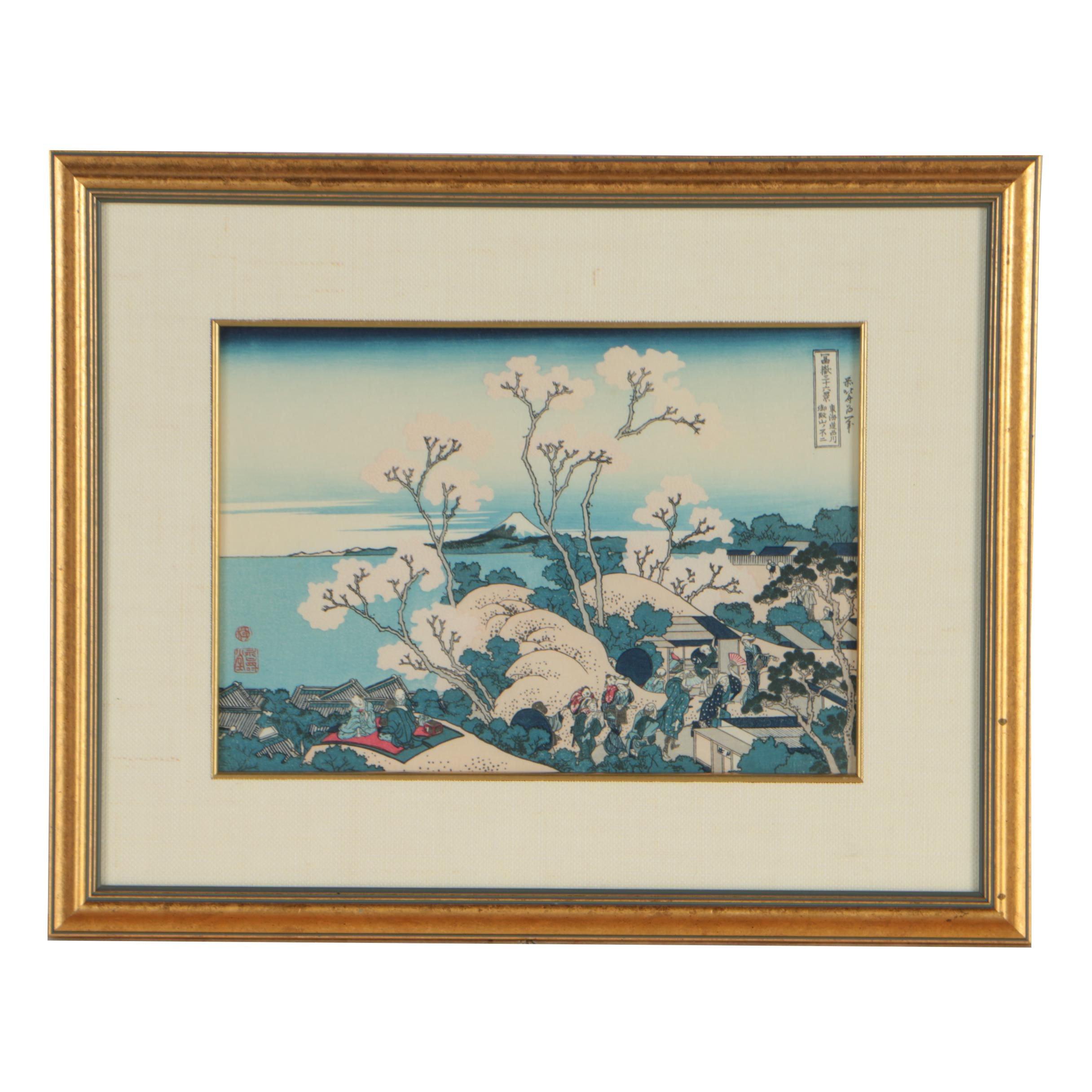 """20th Century Woodblock after Hokusai """"Fuji from Gotenyama near Shinagawa..."""""""