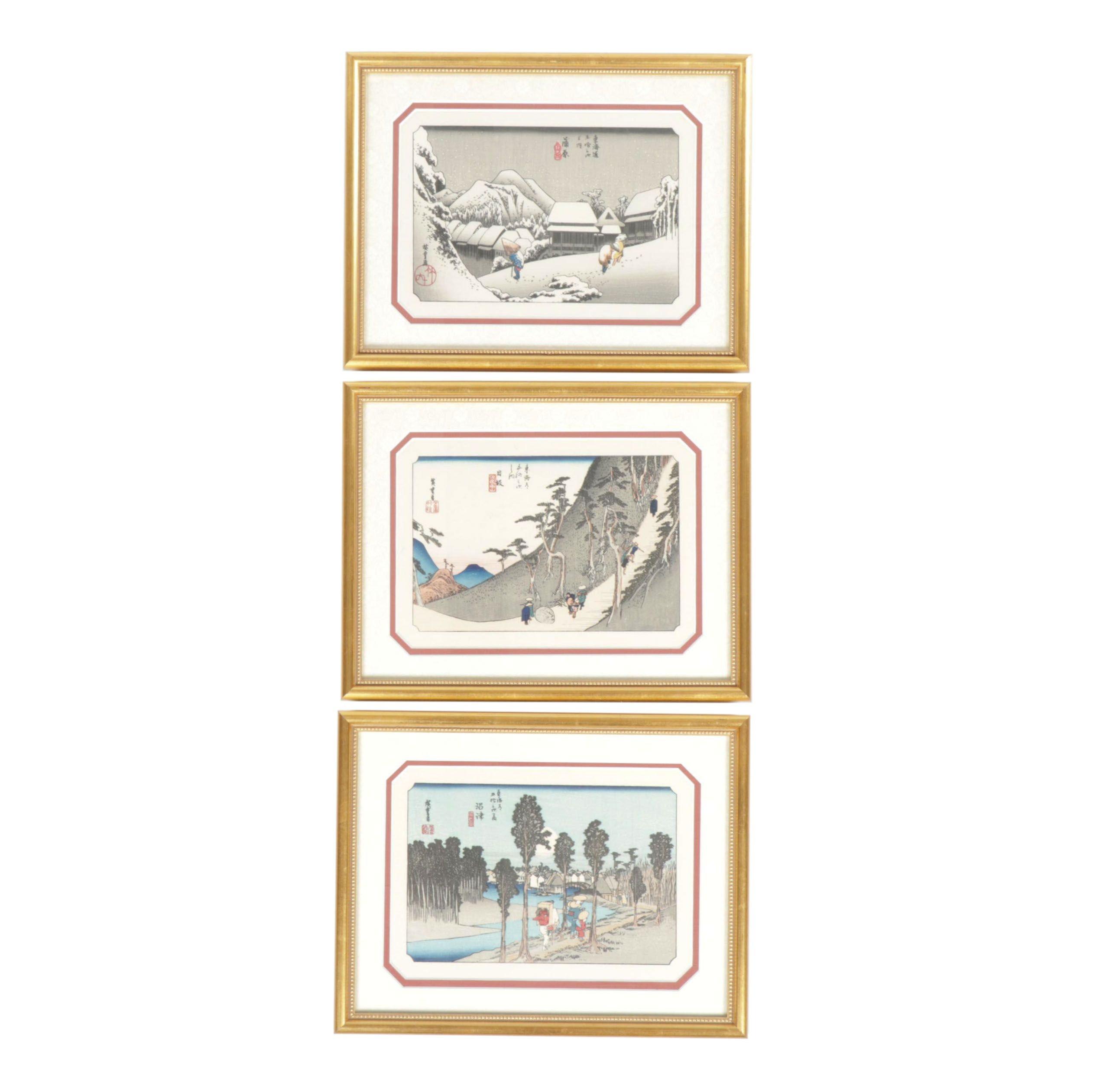 "Ukiyo-e Woodblock Prints After Hiroshige ""Fifty-three Stations of the Tōkaidō"""