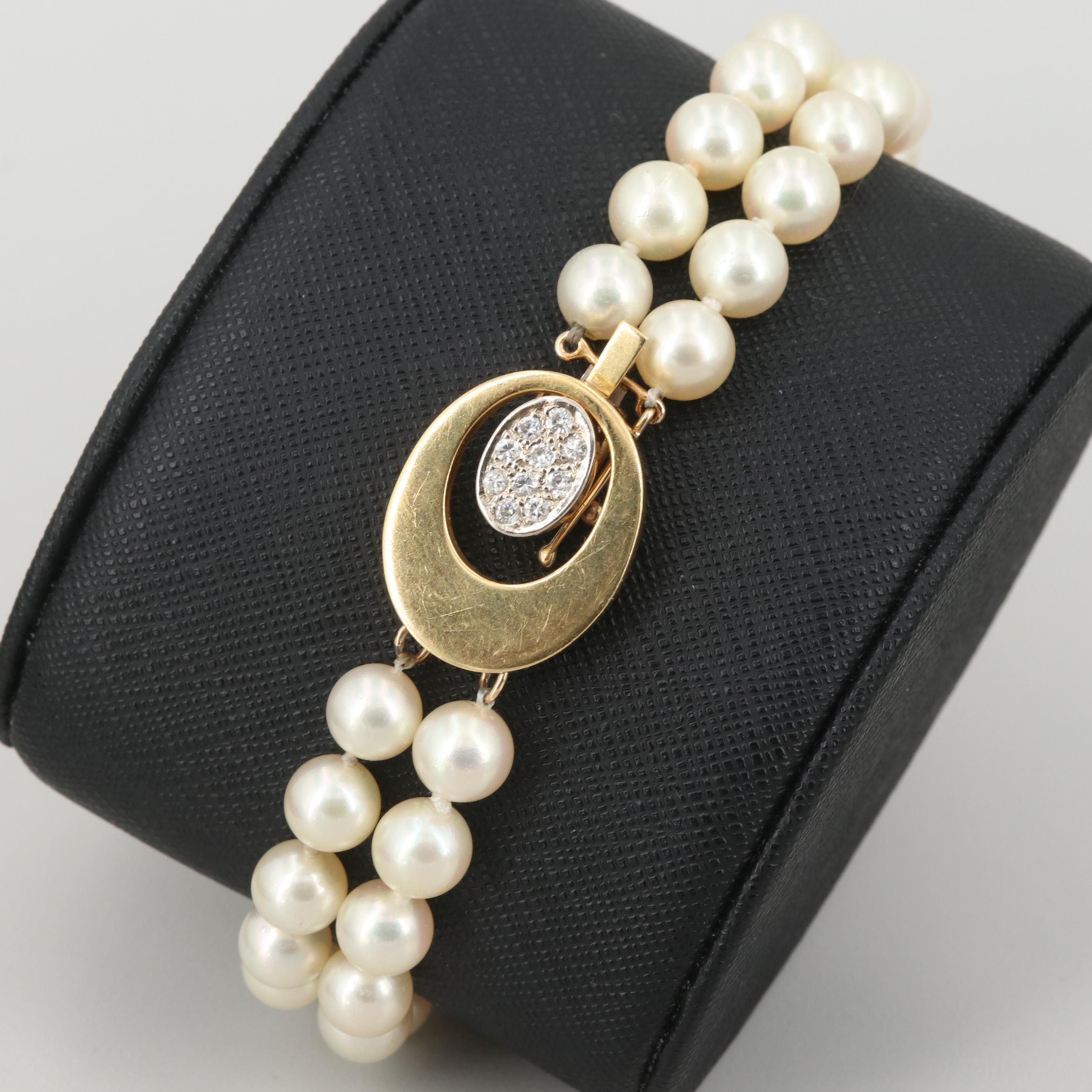 Cultured Pearl Bead Necklace with 18K and 14K Yellow Gold Diamond Clasp