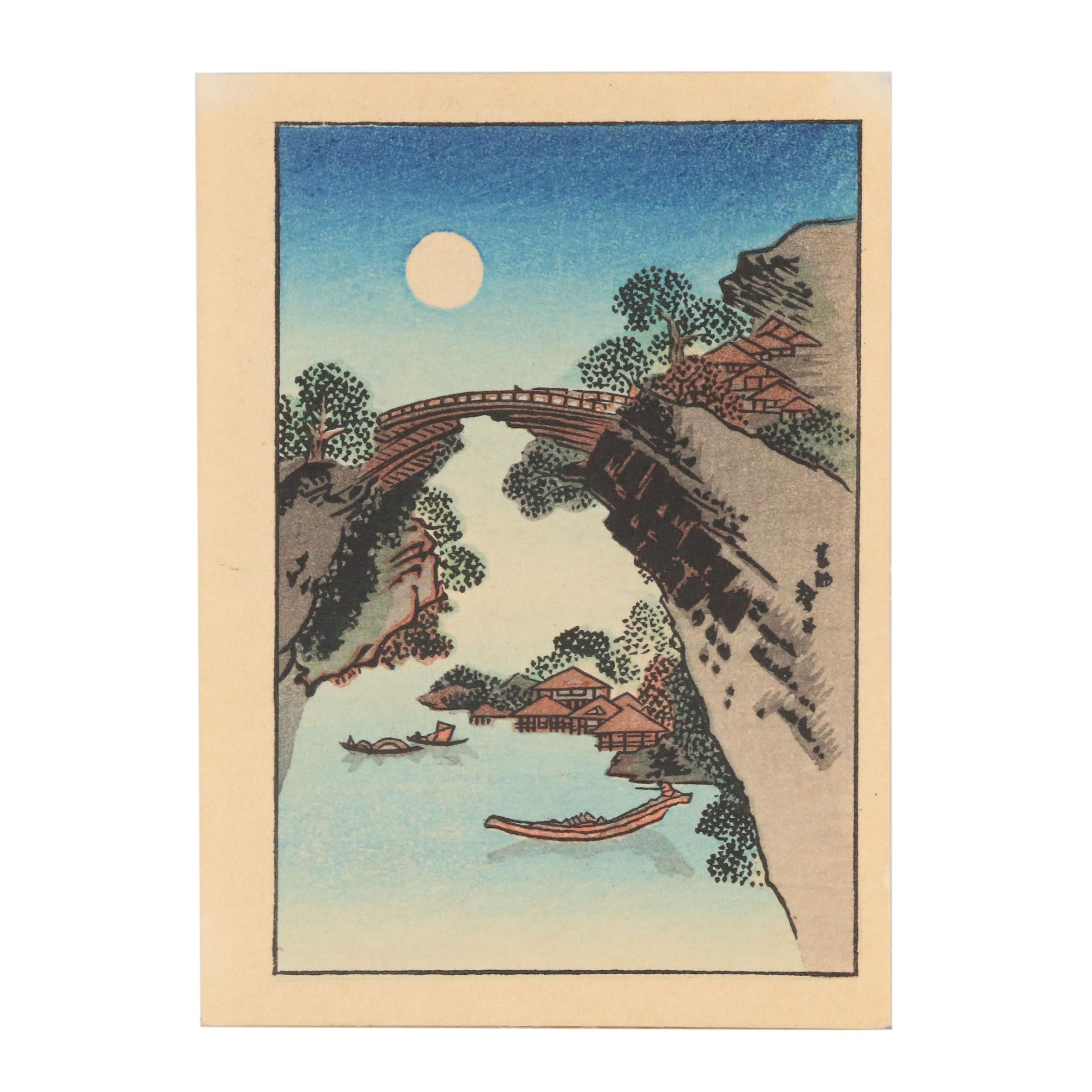 "Miniature Woodblock Print after Katsushika Taito II ""Monkey Bridge in Moonlight"""