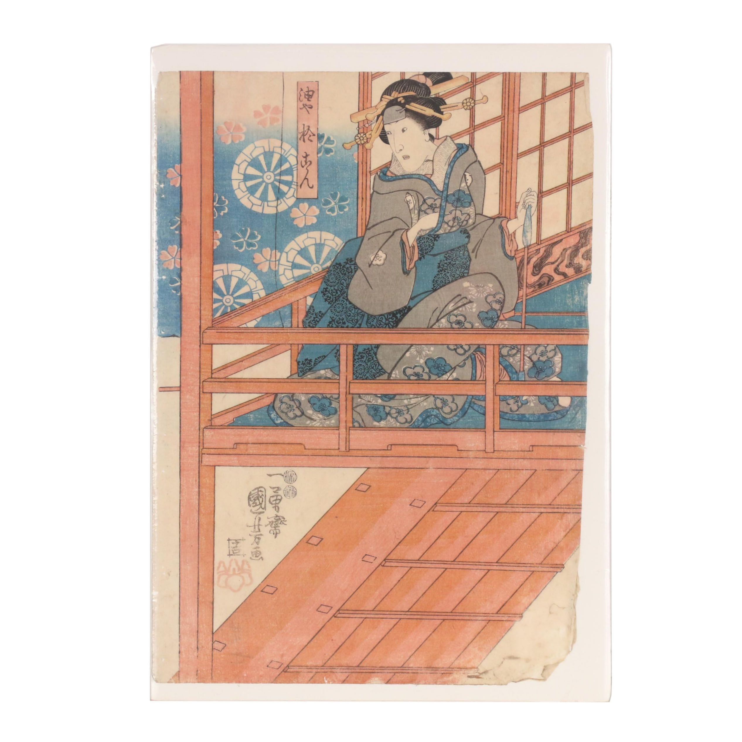 Utagawa Kuniyoshi Ukiyo-e Woodblock Print