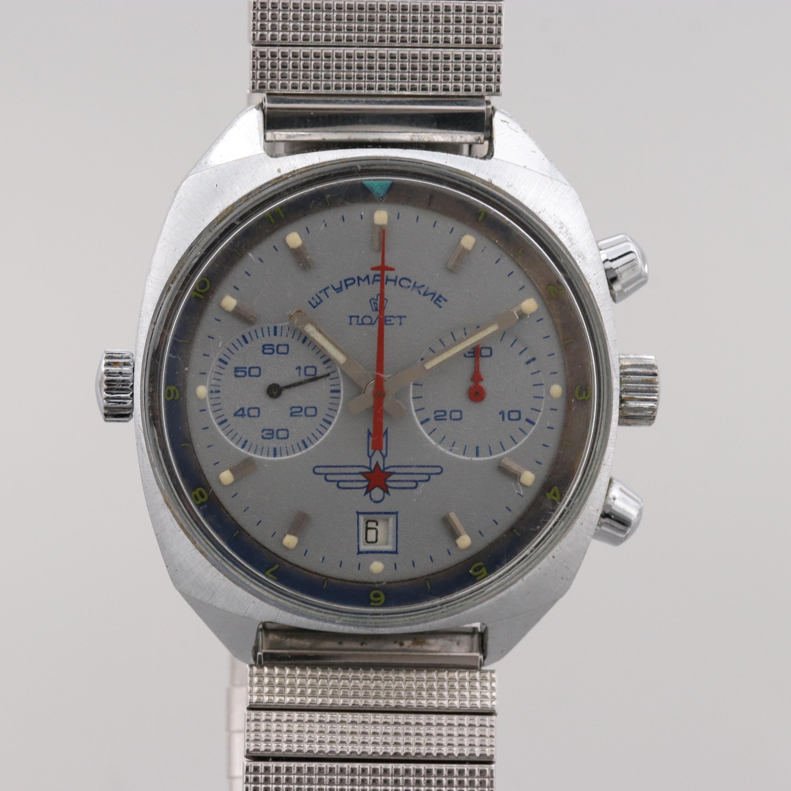 Vintage Soviet Russian Poljot Sturmanski Chrono Wristwatch, 1990