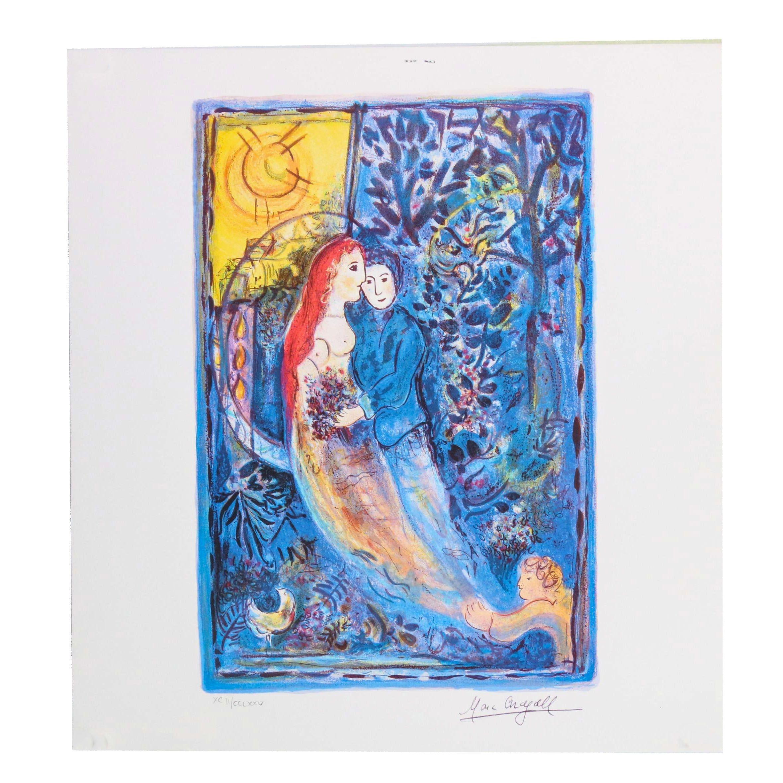 "Giclée after Marc Chagall ""The Wedding"""