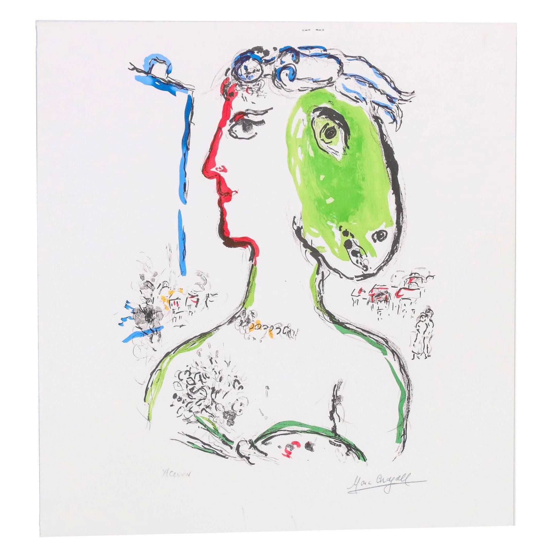 """Giclée after Marc Chagall """"The Artist as a Phoenix"""""""