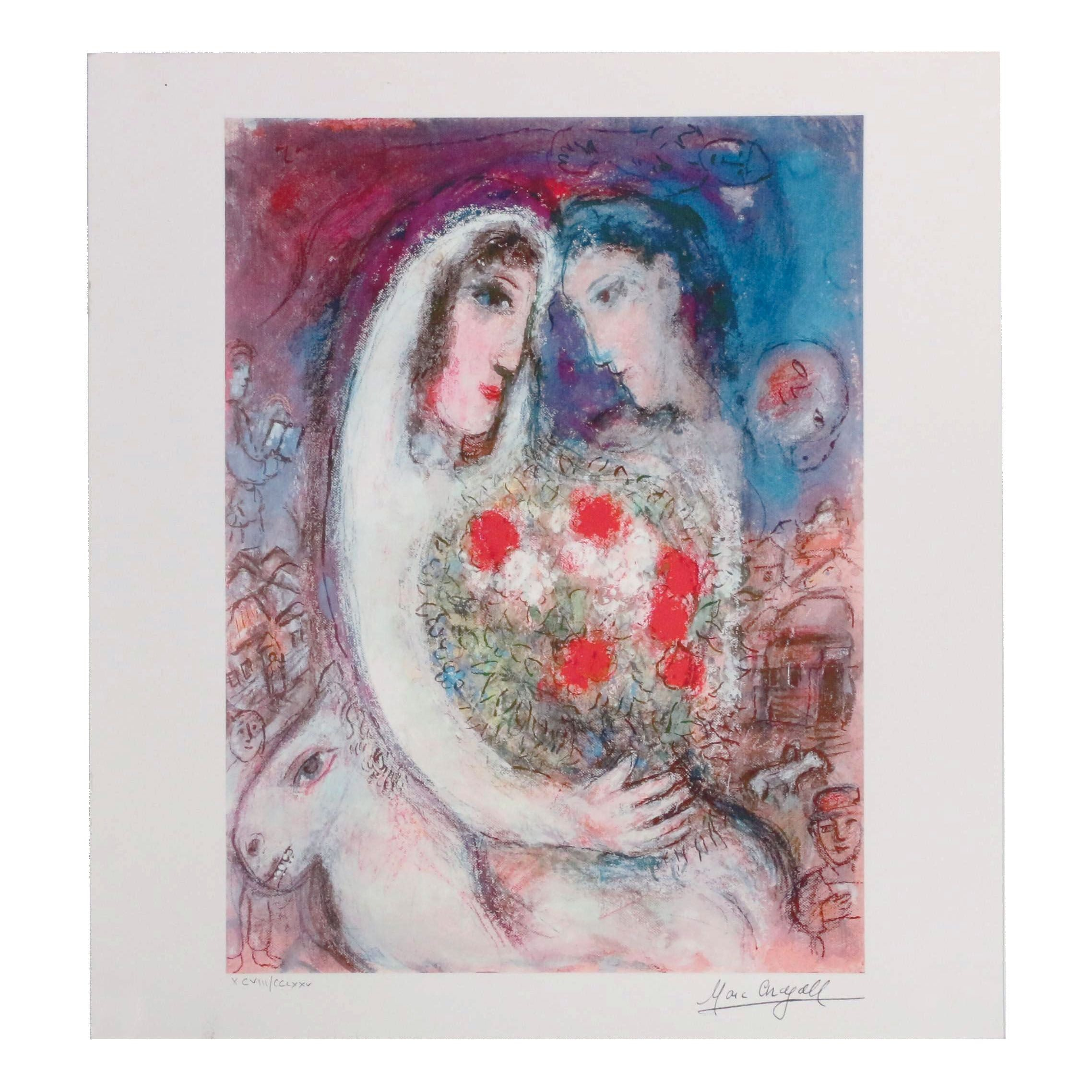 """Giclée after Marc Chagall """"Marriage"""""""