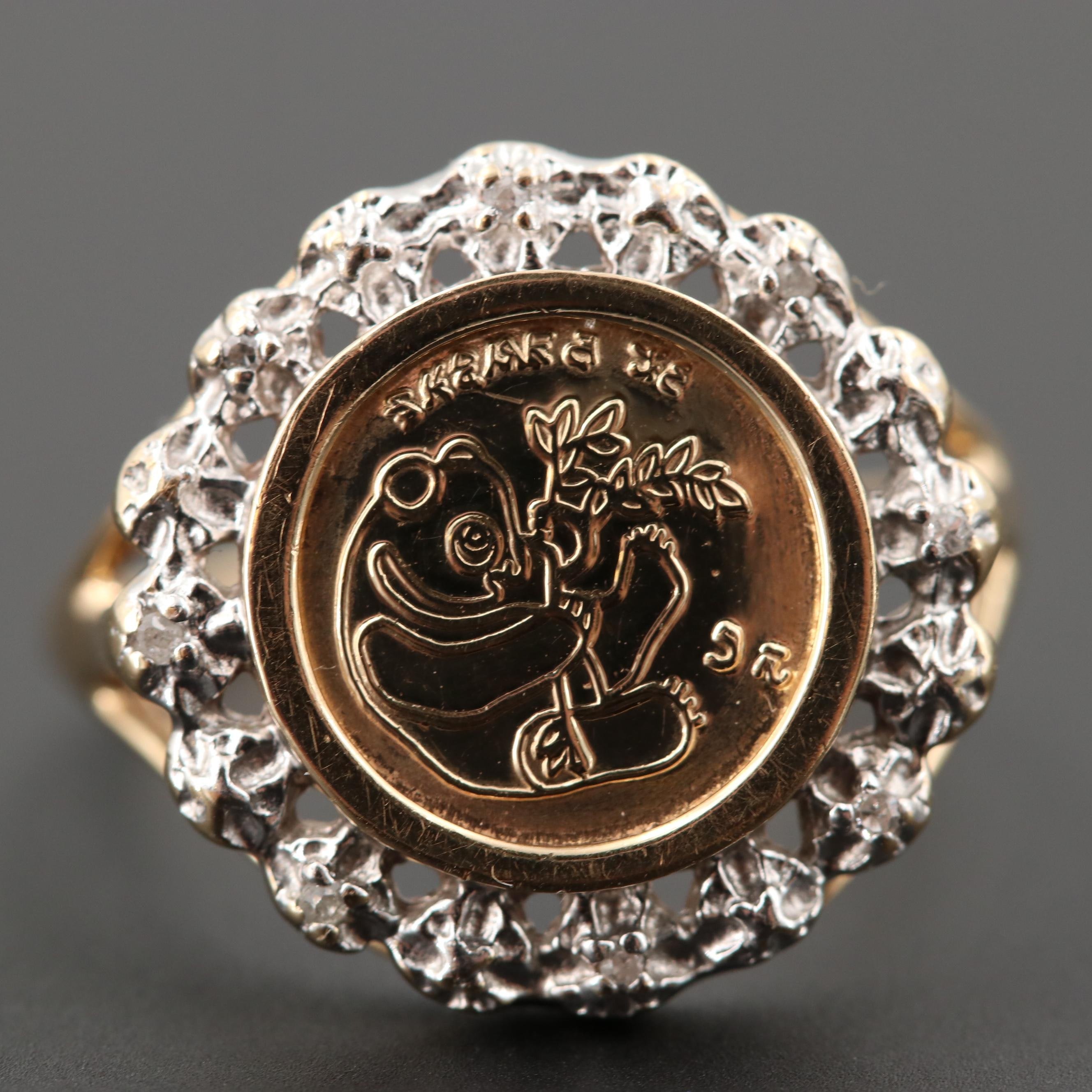 10K Yellow Gold Diamond Coin Replica Ring with White Gold Accents