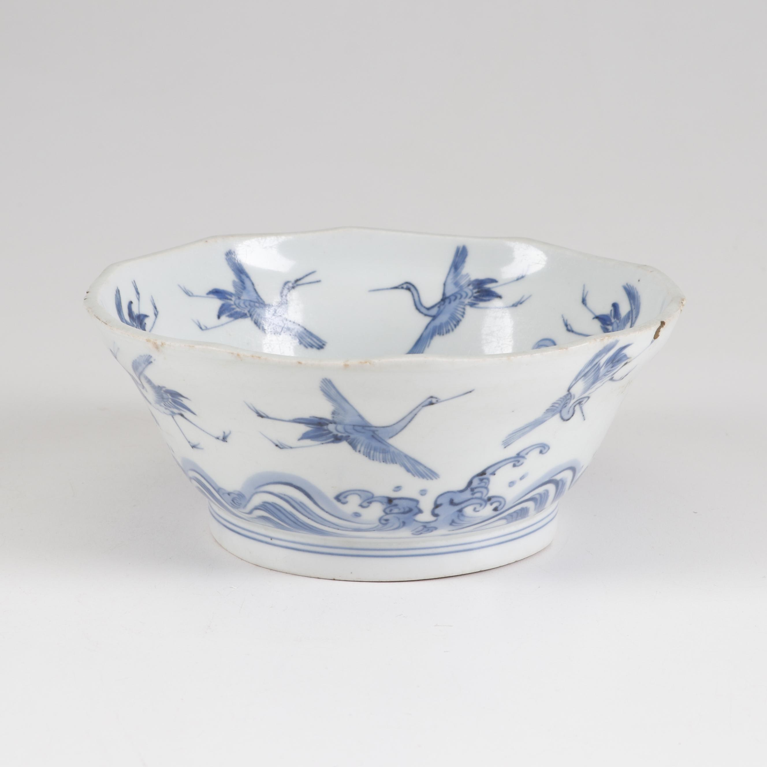 Chinese Hand-Painted Blue and White Porcelain Bowl, Early 19th Century