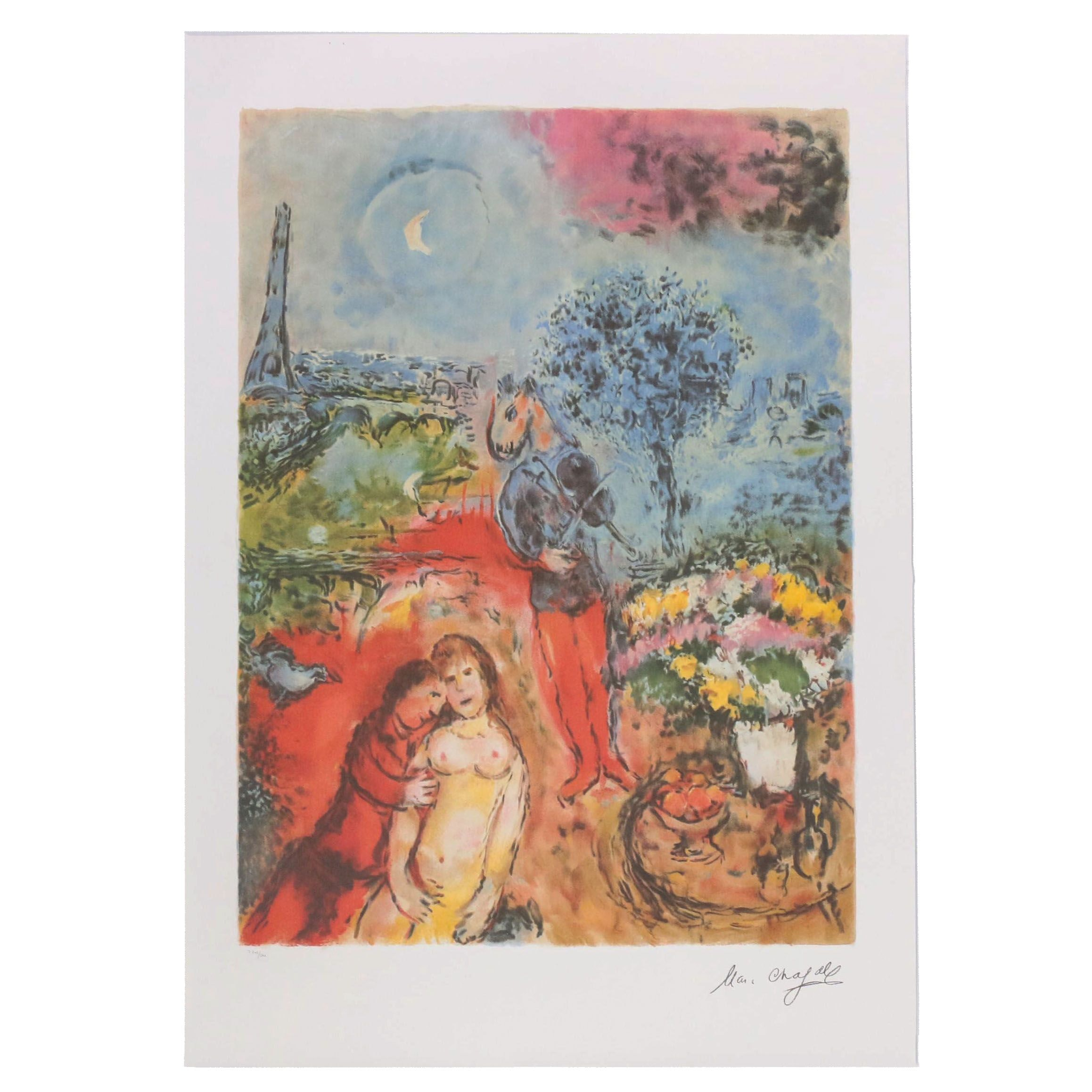 "Offset Lithograph after Marc Chagall ""Serenade"""
