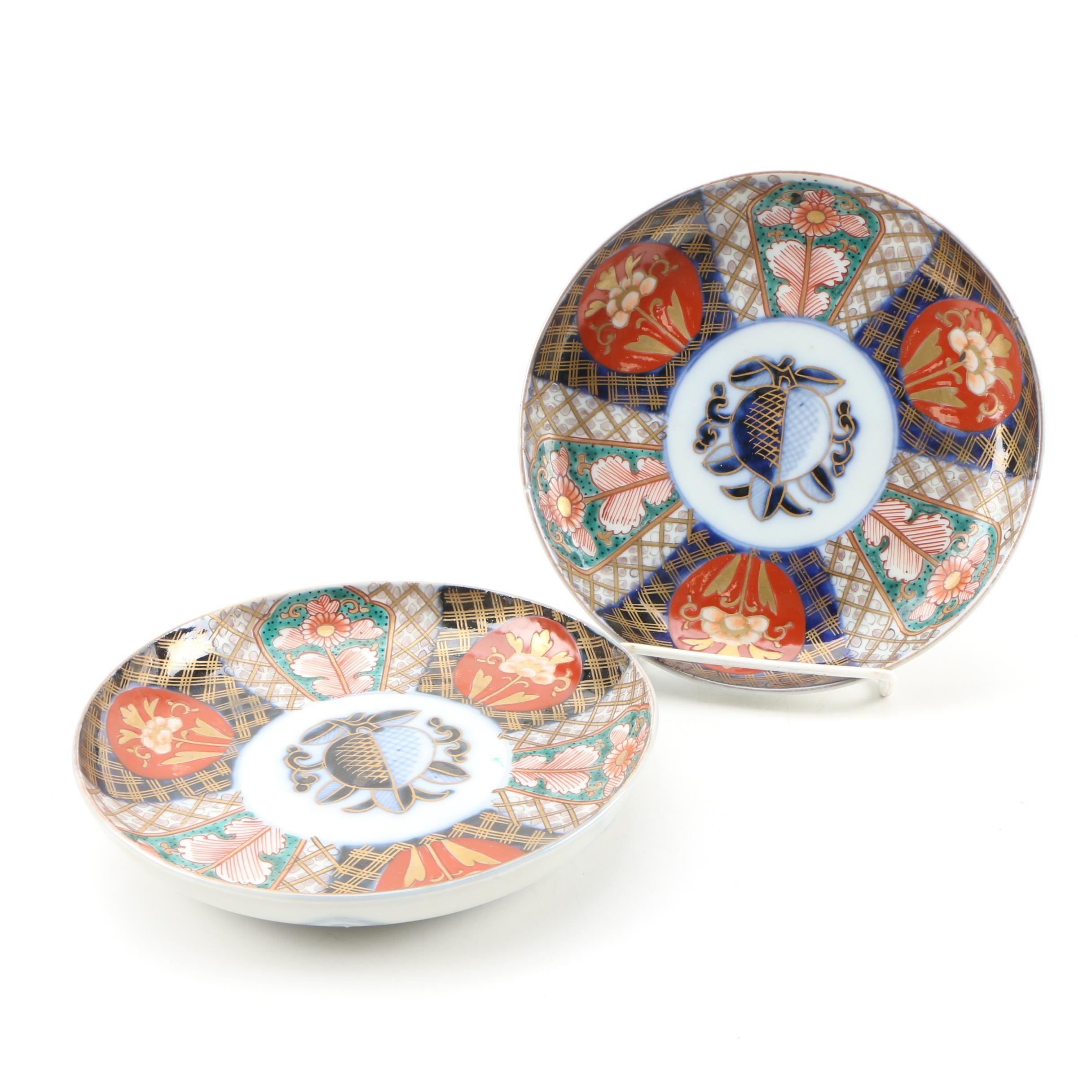 Pair of Japanese Imari Ceramic Coupe Plates, Meiji Period