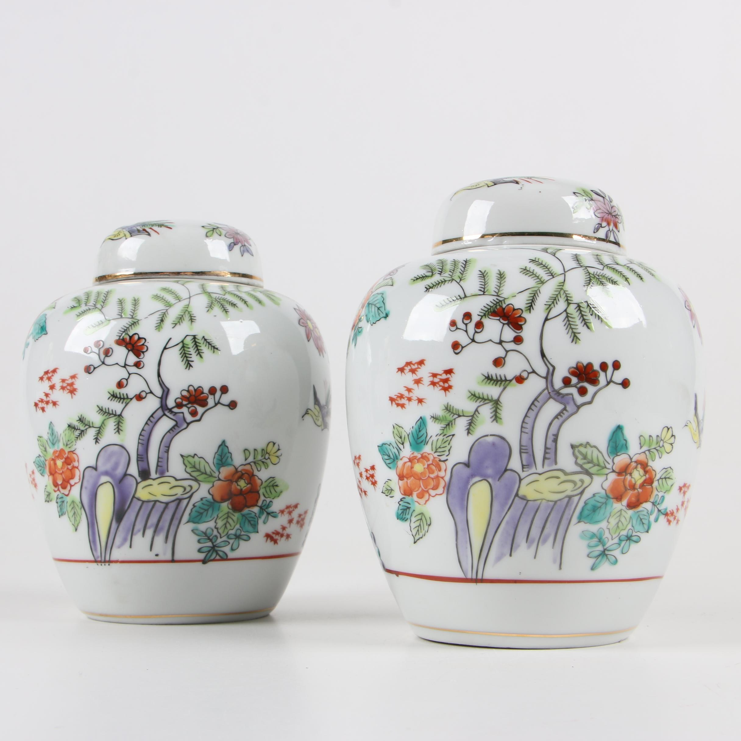 Chinese Porcelain Ginger Jars, Late 20th Century