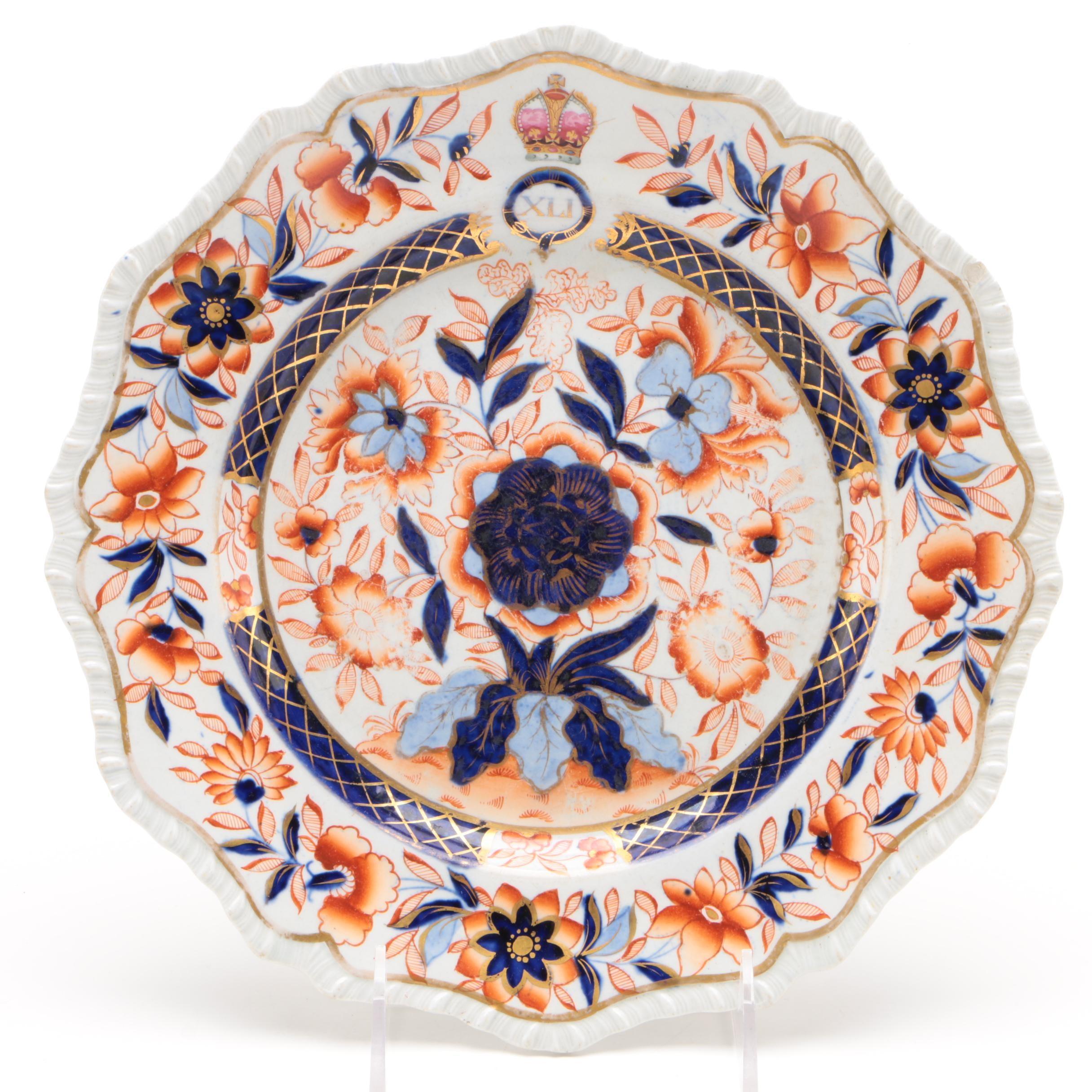 English Imari Style Ironstone Dinner Plate, Mid-19th Century