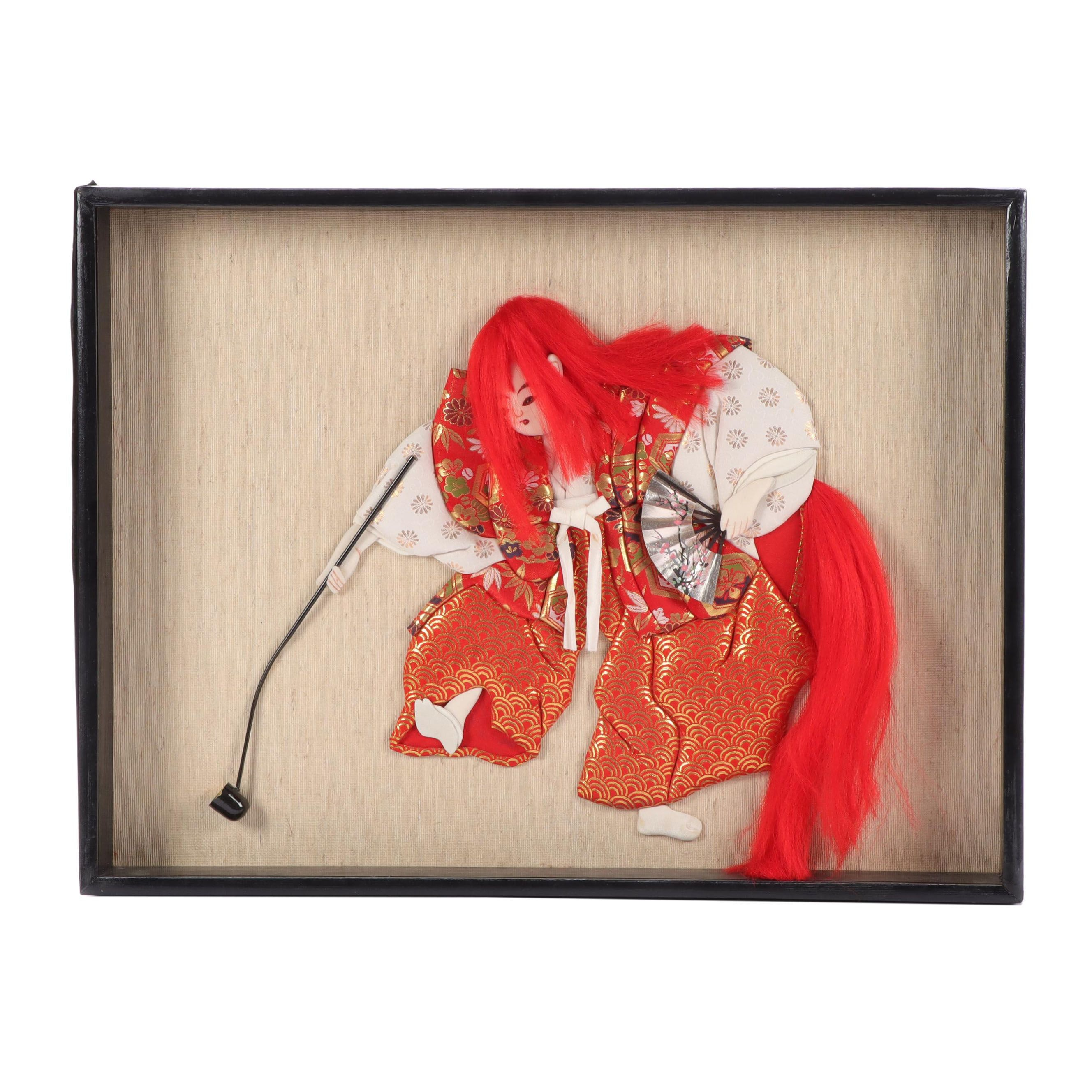 Japanese Fabric Collage of Kabuki Actor