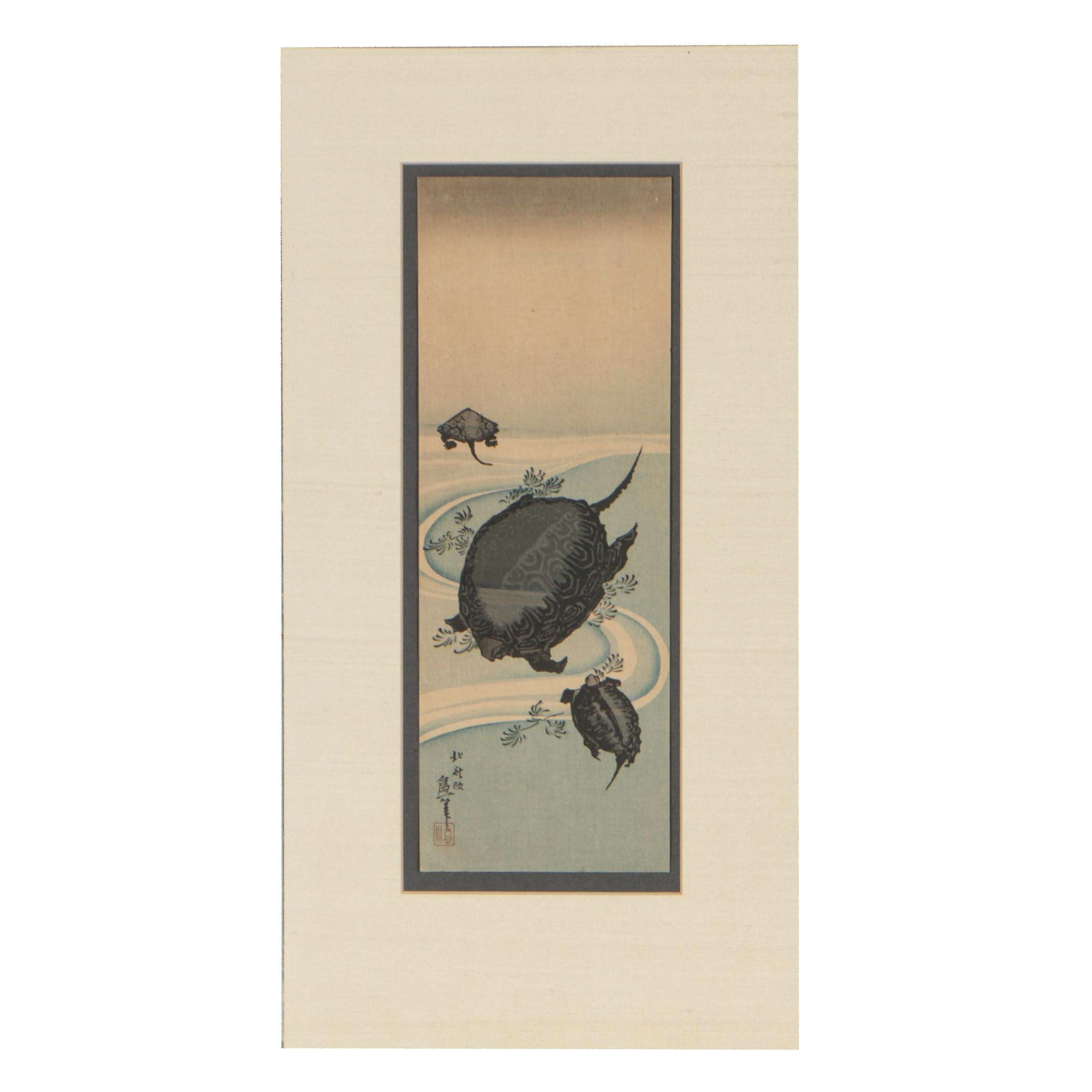 "Late 20th Century Lithograph after Katsushika Hokusai ""Three Turtles"""