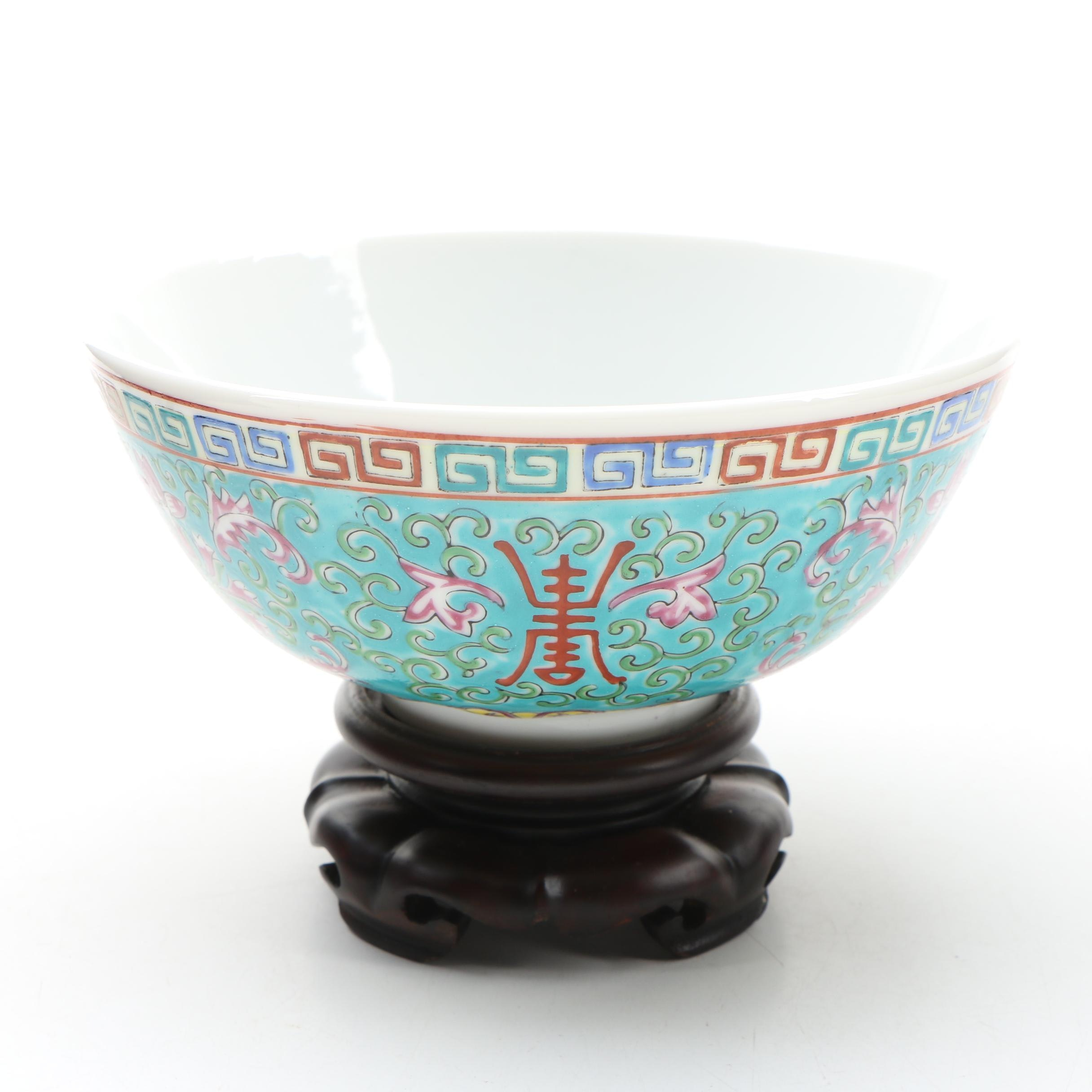 Chinese Porcelain Bowl with Stand