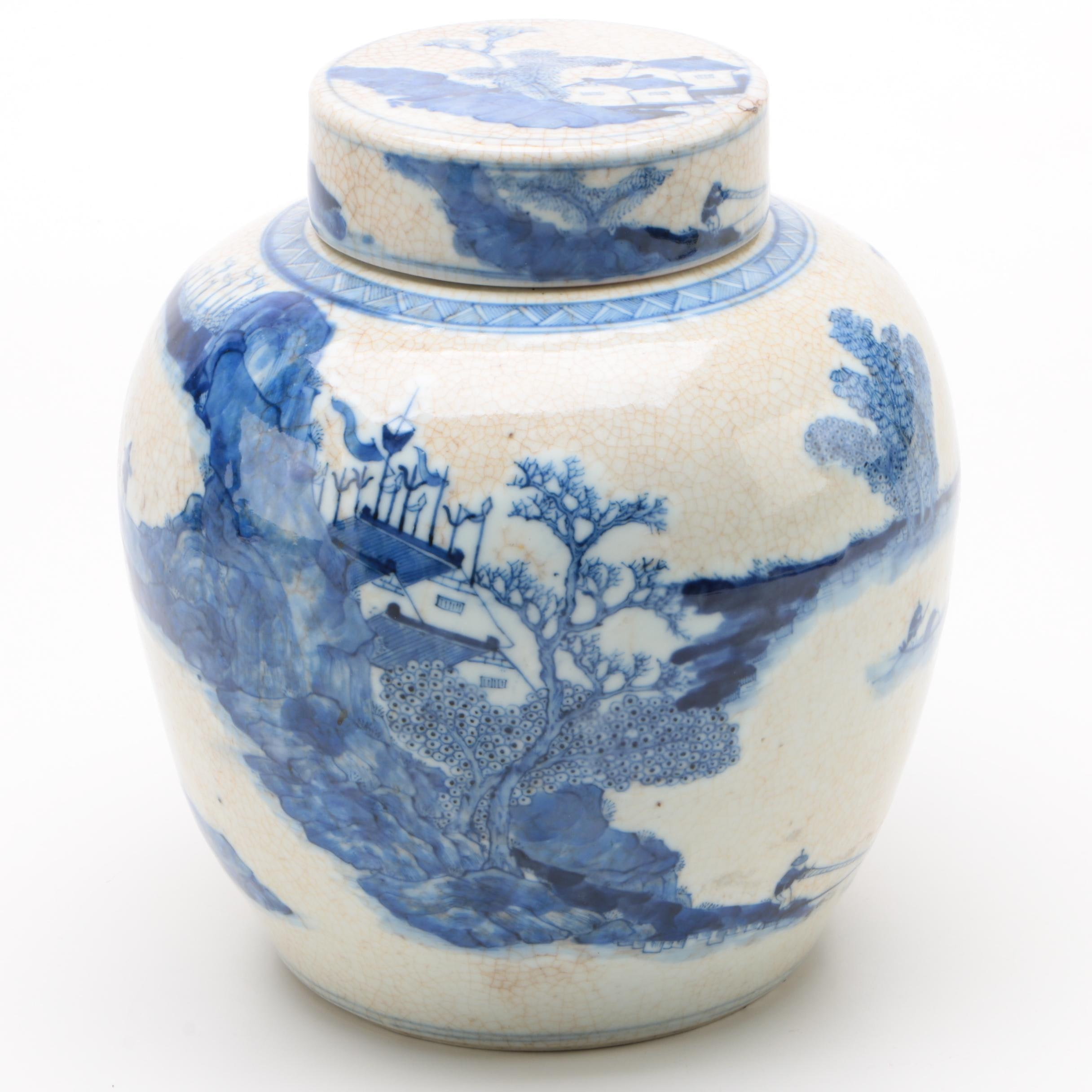 Chinese Blue and White Ginger Jar, 19th Century