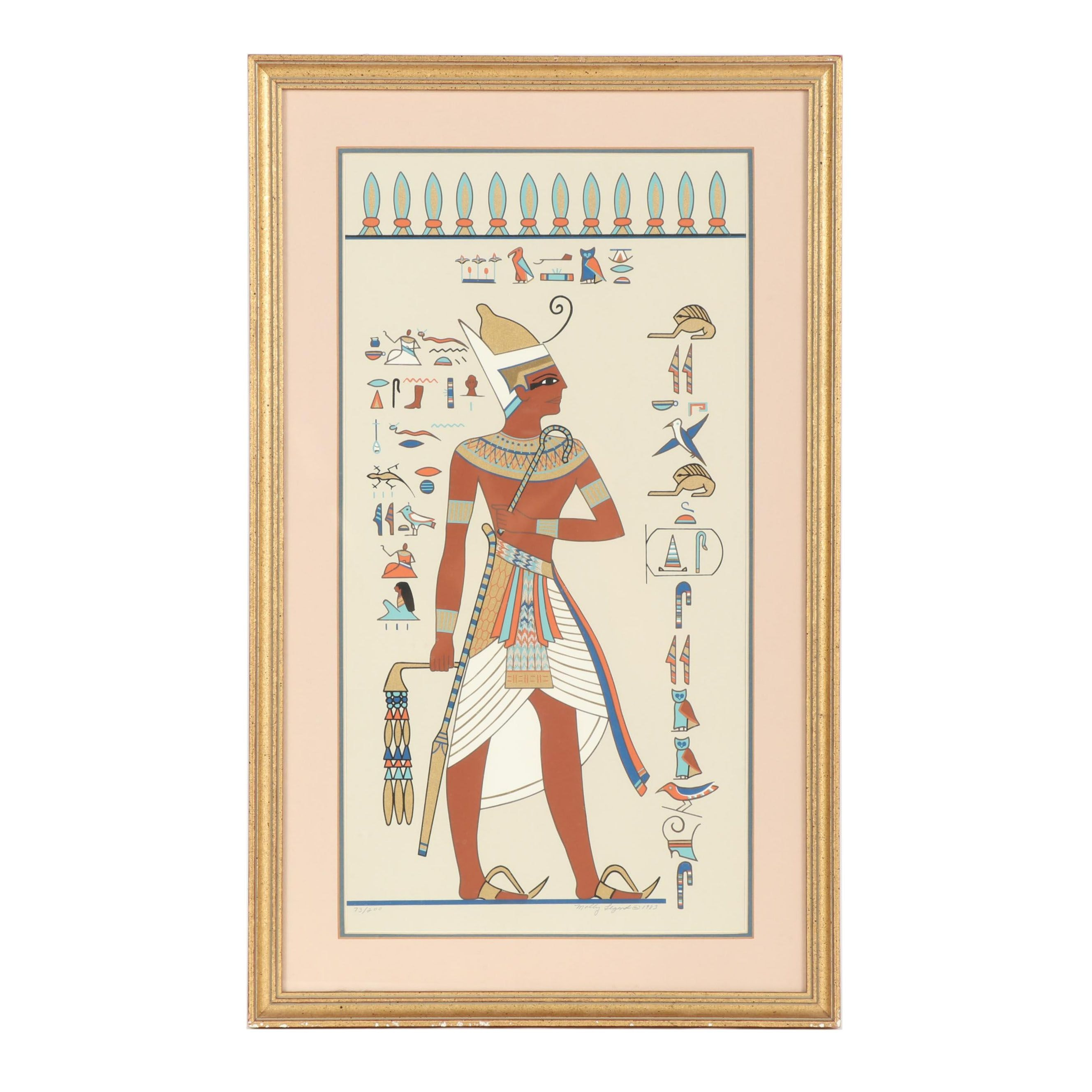 Molly Legend Serigraph of Egyptian Hieroglyphics