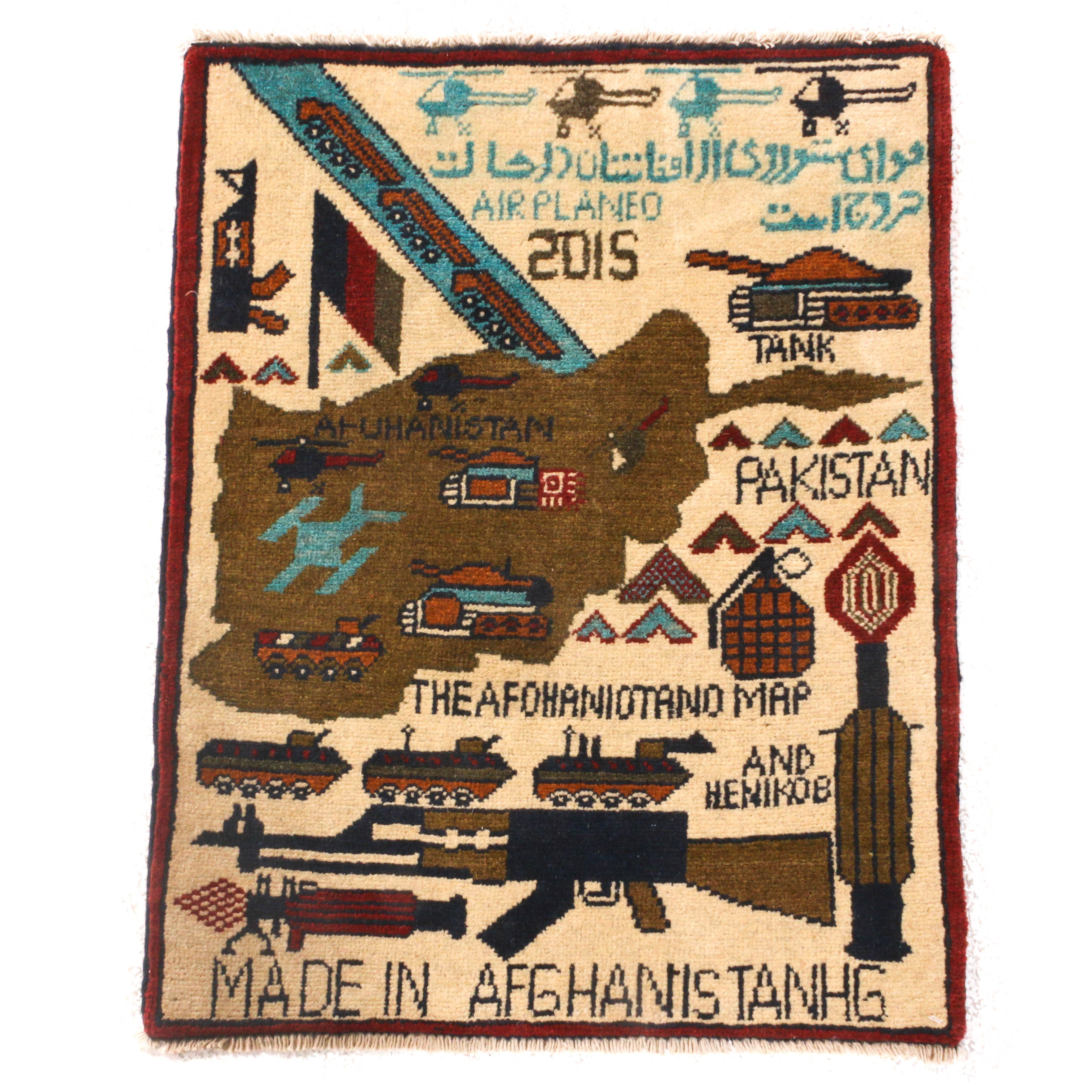 1'11 x 2'6 Hand-Knotted Afghani Pictorial War Rug