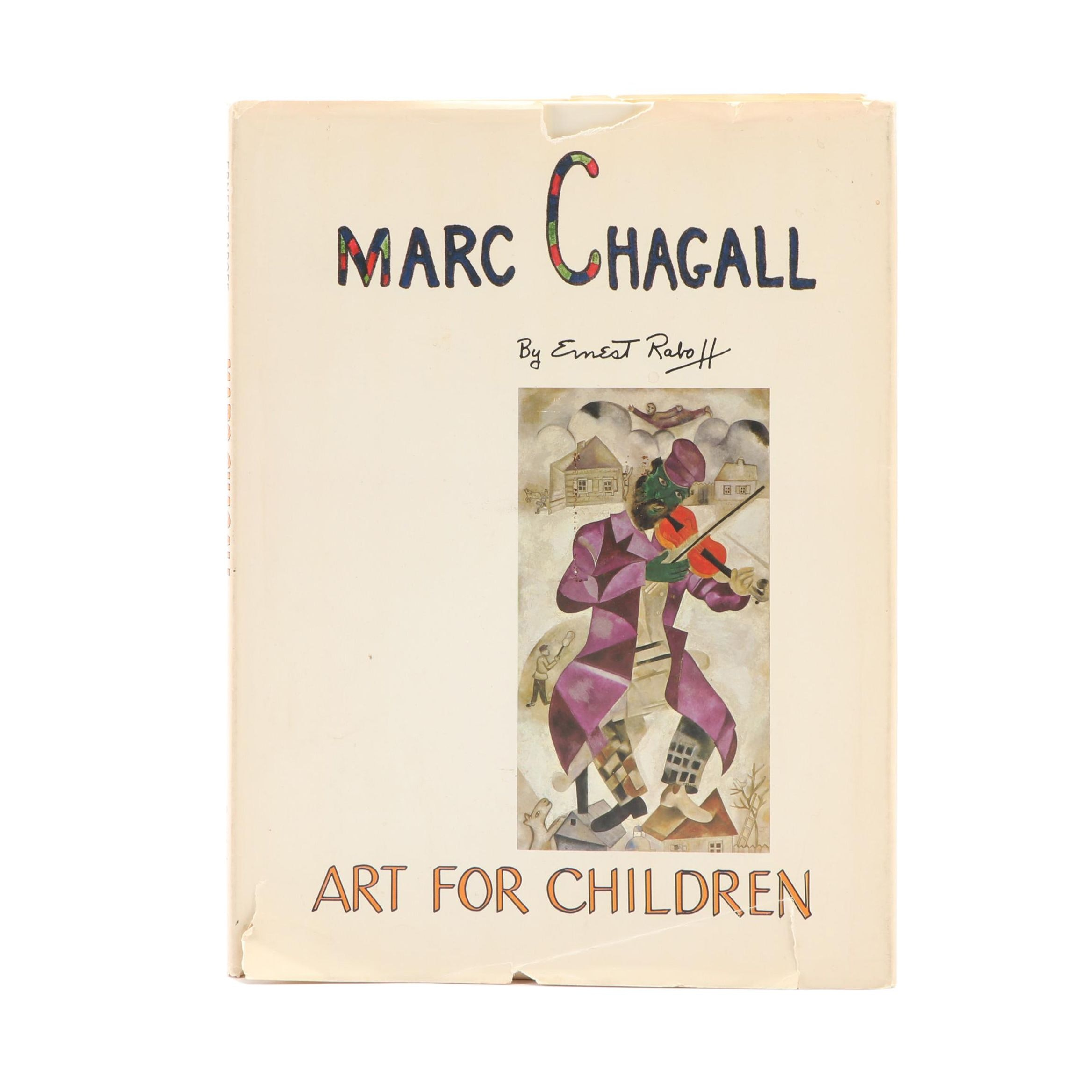 "1969 ""Marc Chagall: Art for Children"" by Ernest Raboff"