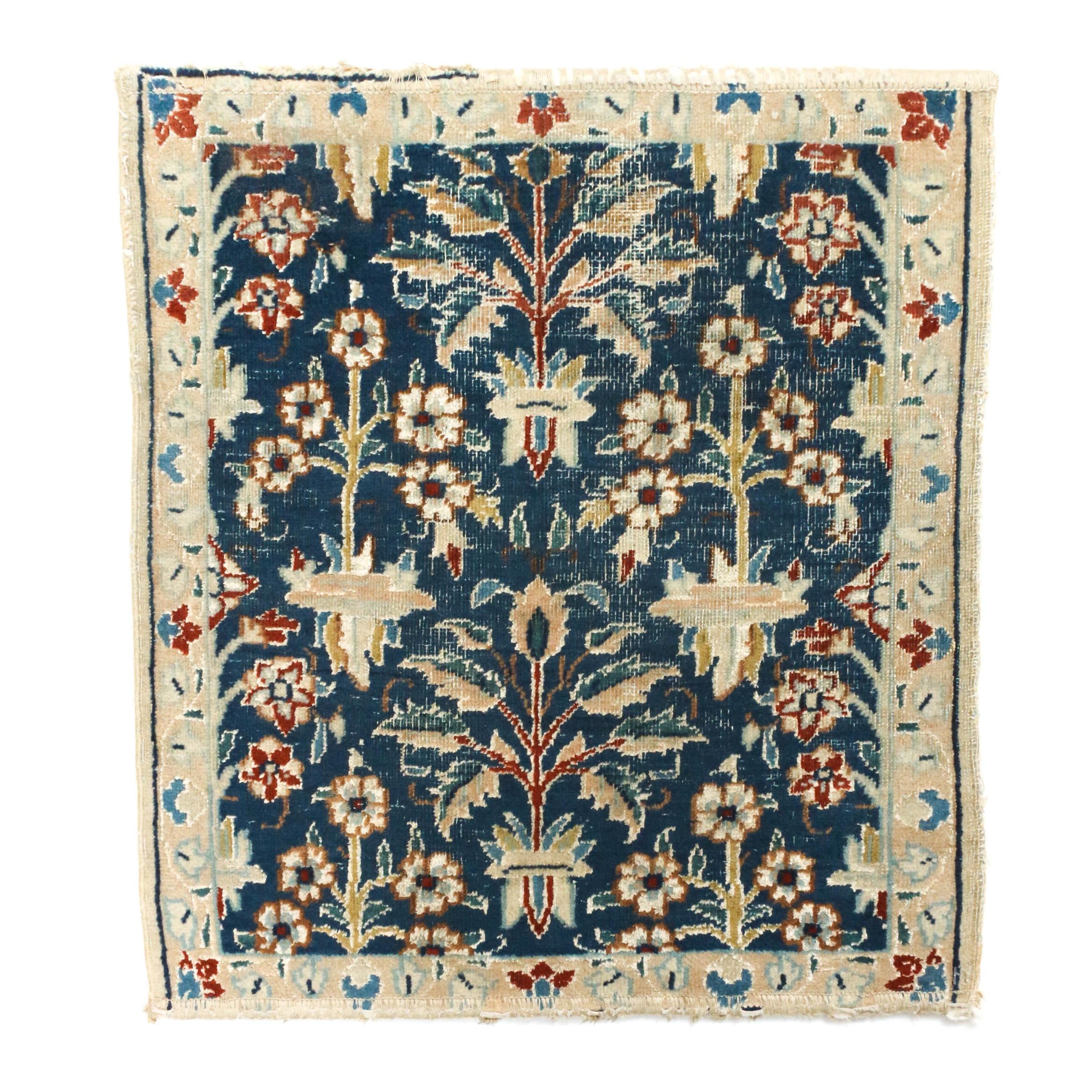 1'5 x 1'7 Hand-Knotted Persian Nain Wool Rug, Circa 1930