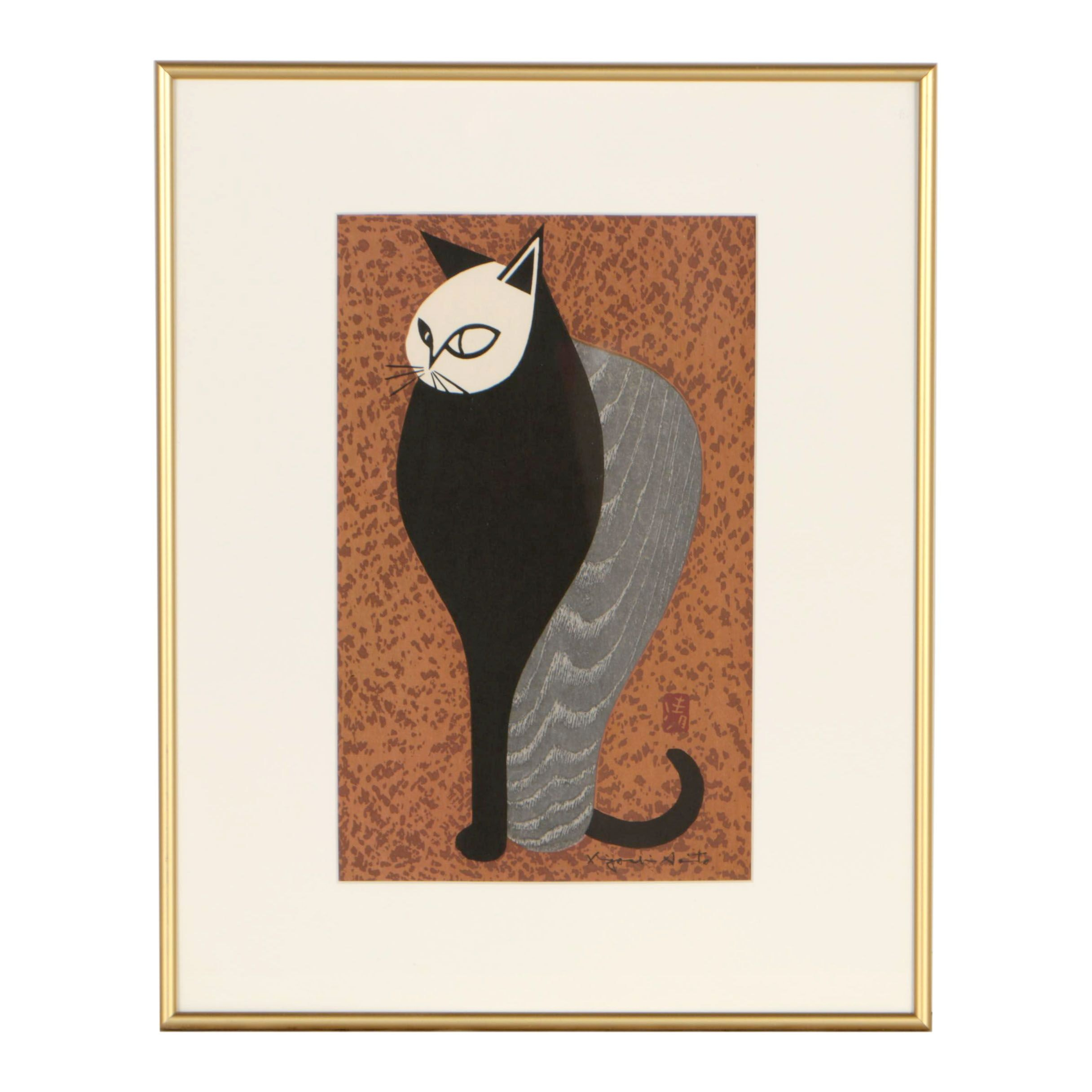 Kiyoshi Saitō Woodblock of Cat