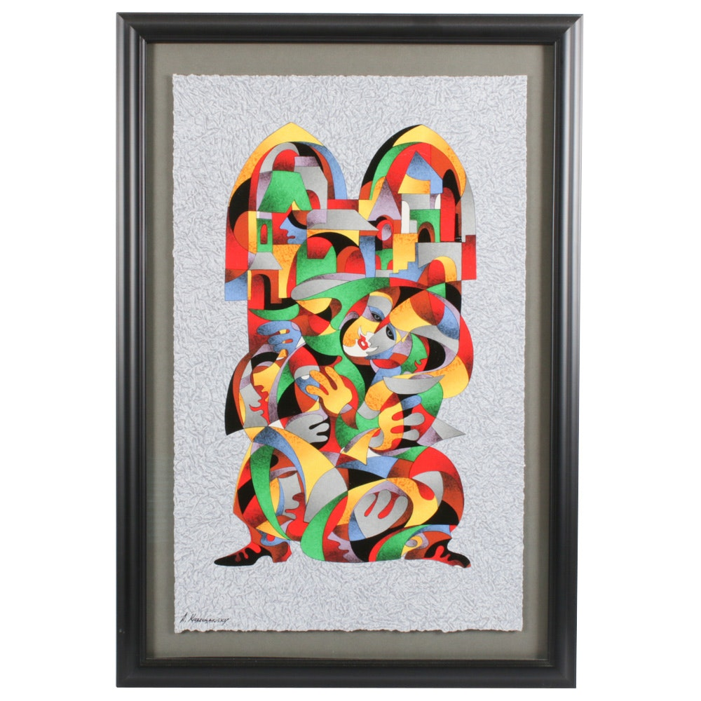 "Anatole Krasnyansky Serigraph ""The Couple II"""