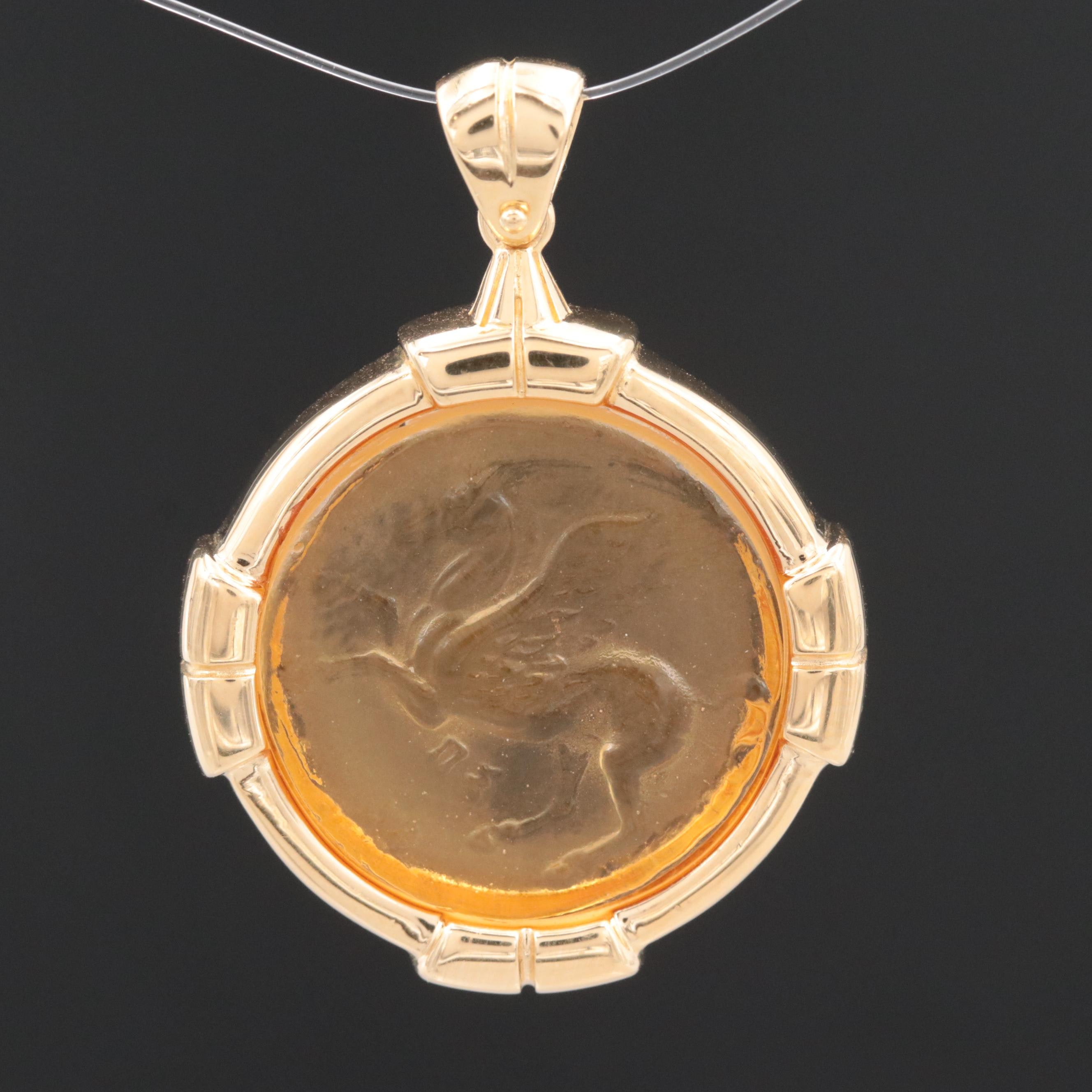 Gold Wash on Sterling Silver Glass Pendant