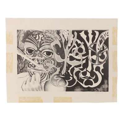 "Nick Bubash 1985 Lithograph ""Face Off"""