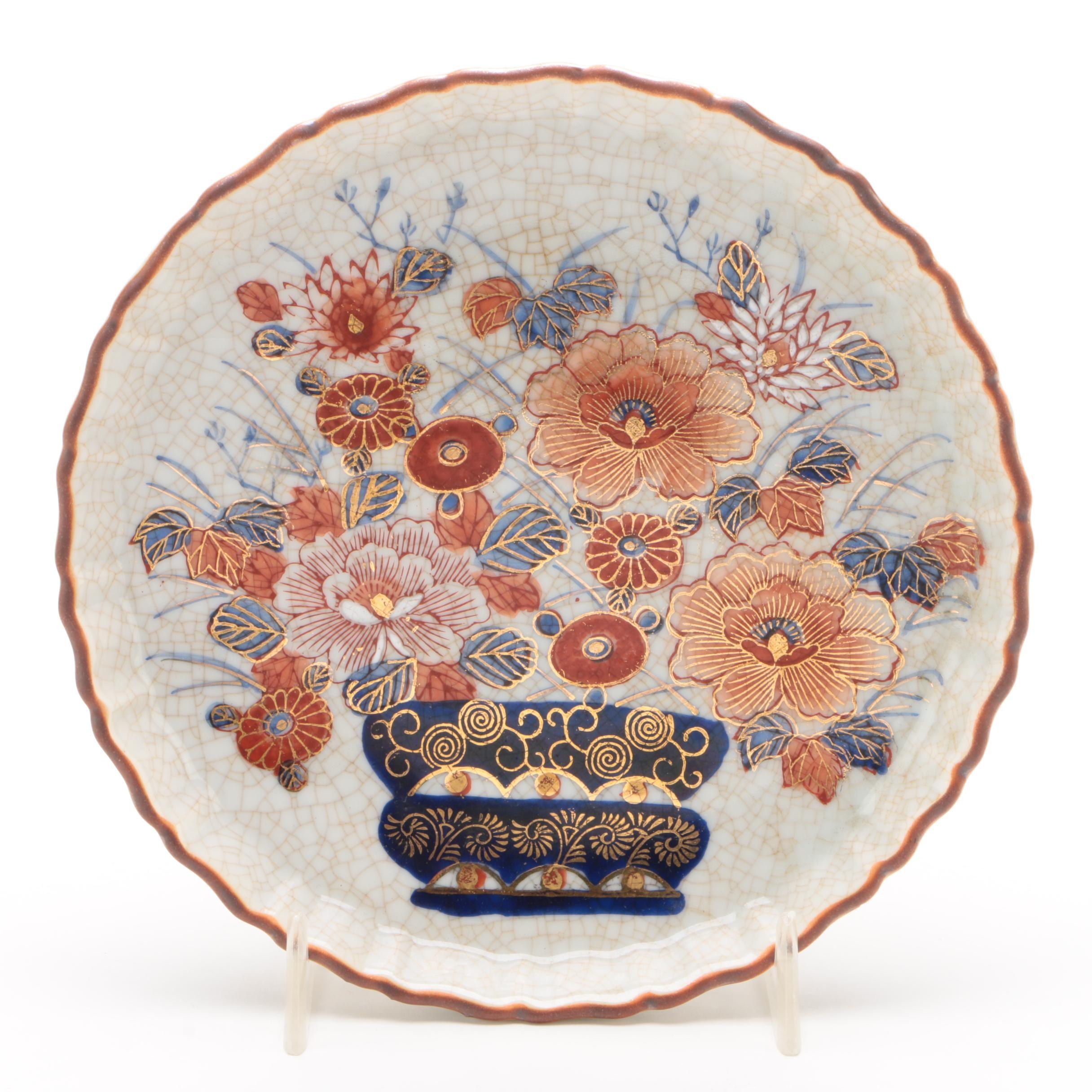 Imari Style Ceramic Plate, Early 20th Century
