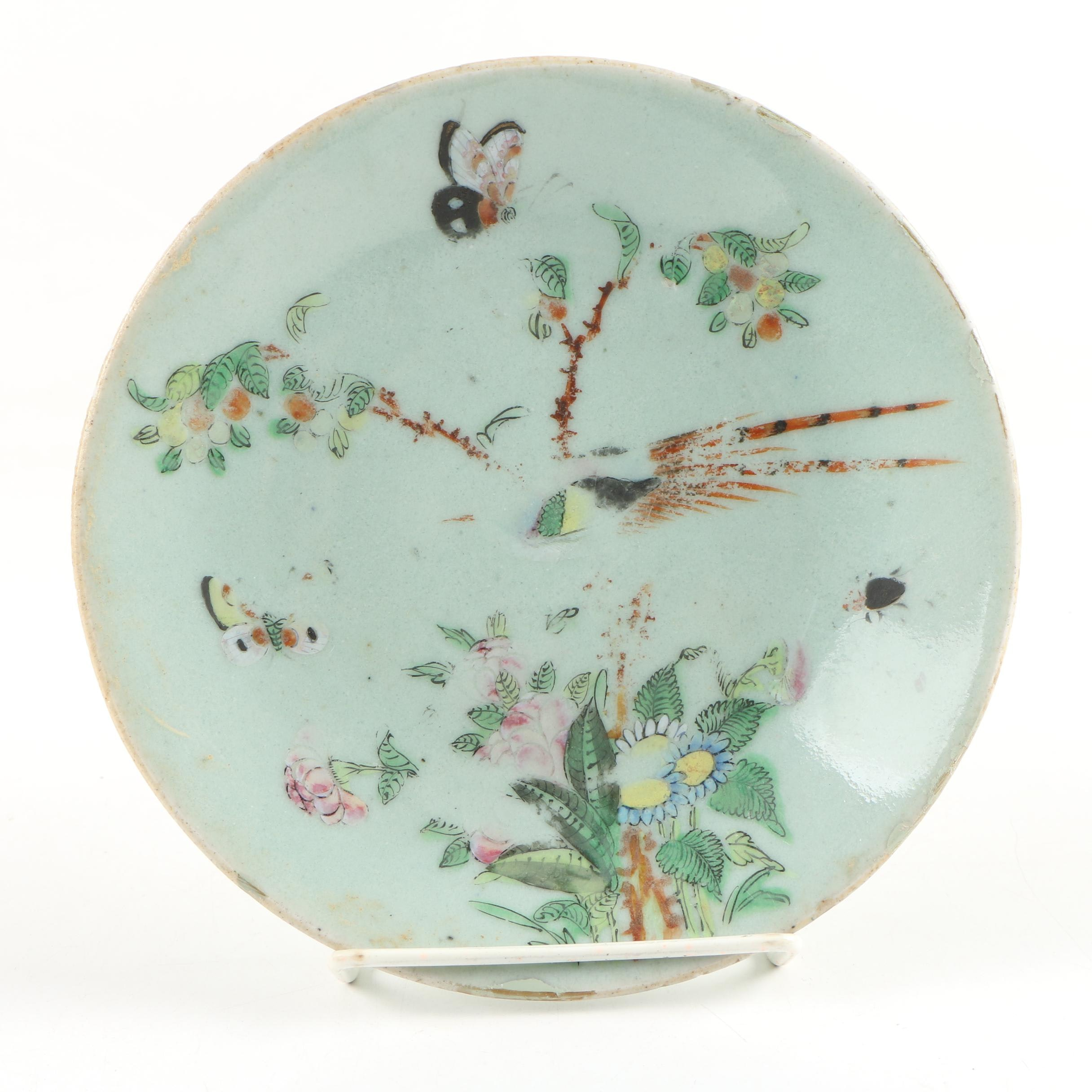 Chinese Export 7.25 Hand-Decoarated Ceramic Plate