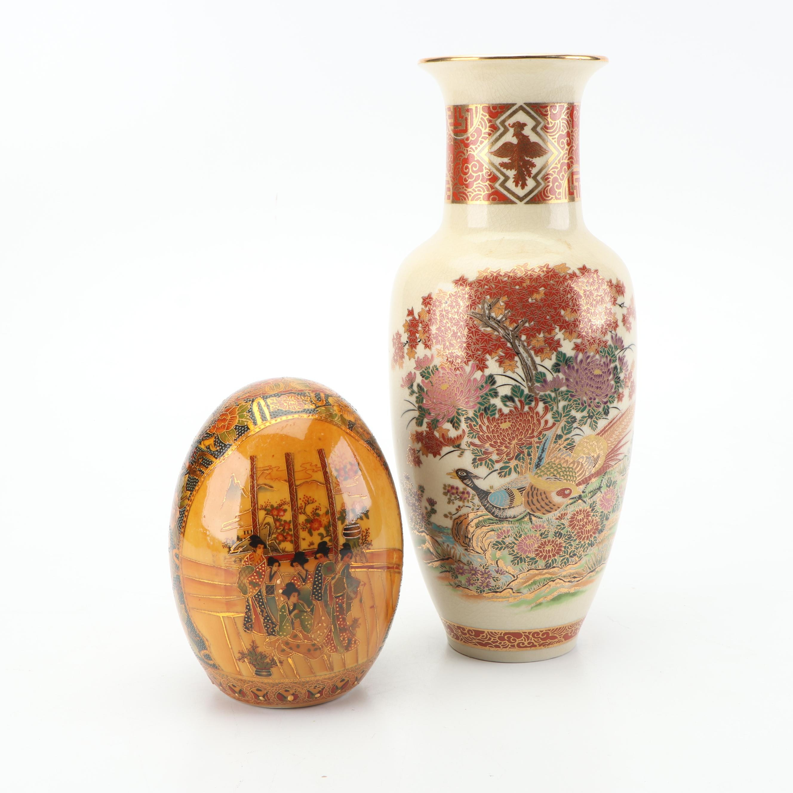 Japanese Satsuma Vase with Chinese Satsuma Style Egg