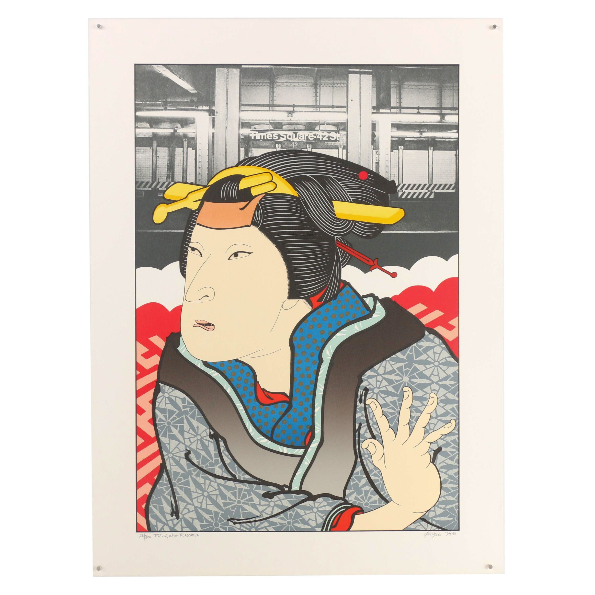 """Michael Knigin Lithograph """"Actor"""" after Kunishige"""