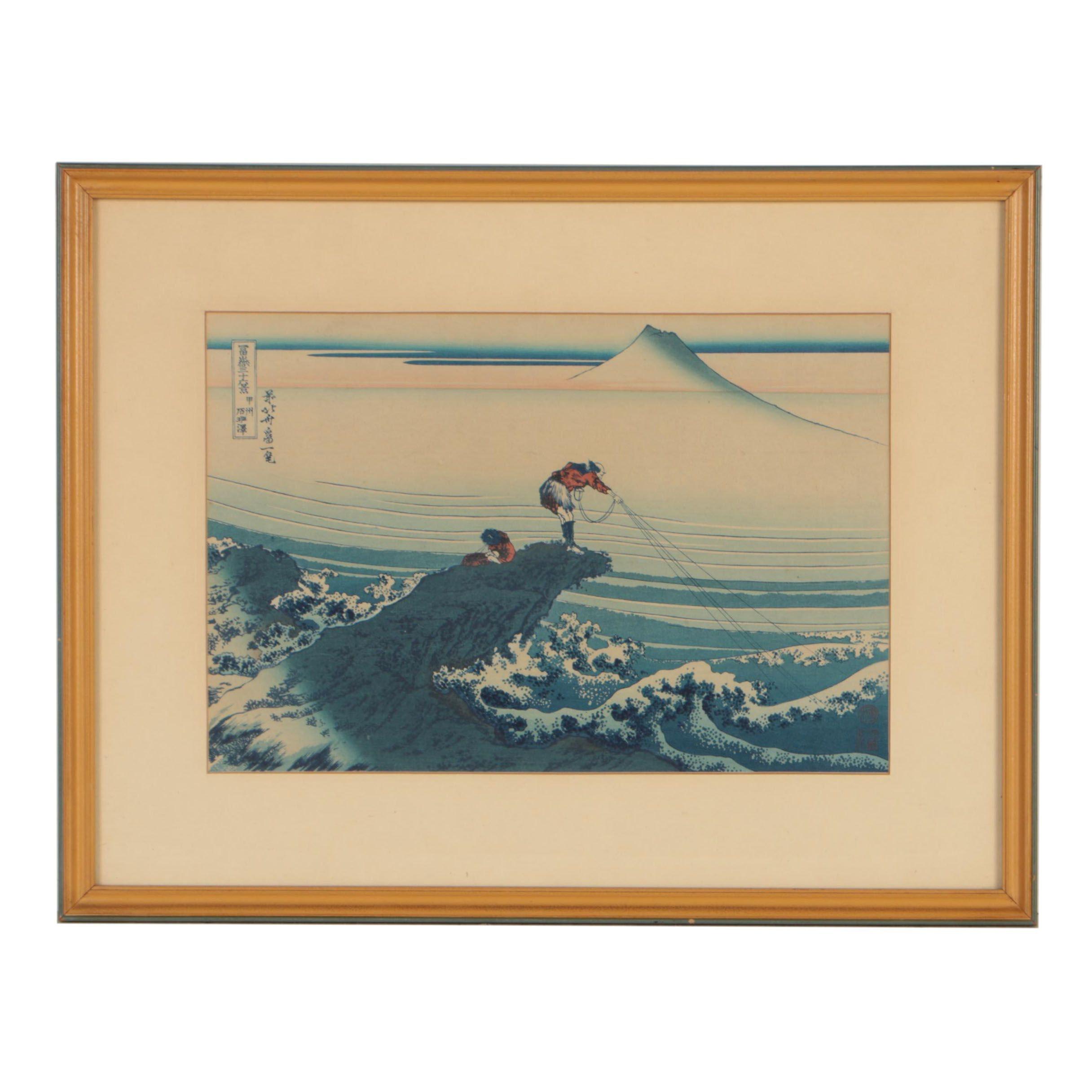 "Woodblock after Katsushika Hokusai ""Kôshû Kajikazawa"""