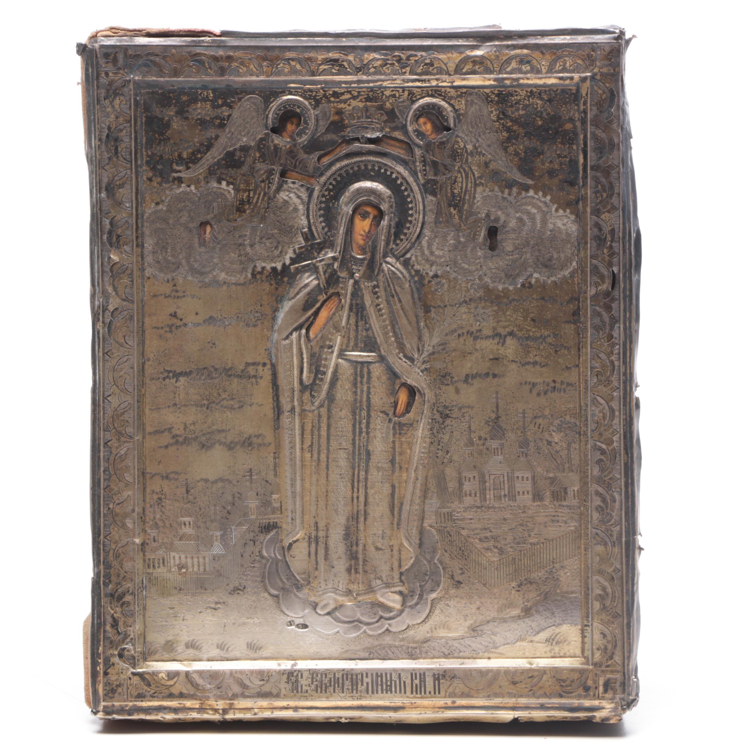 St. Euphrosyne of Polotsk Icon with 875 Silver Oklad