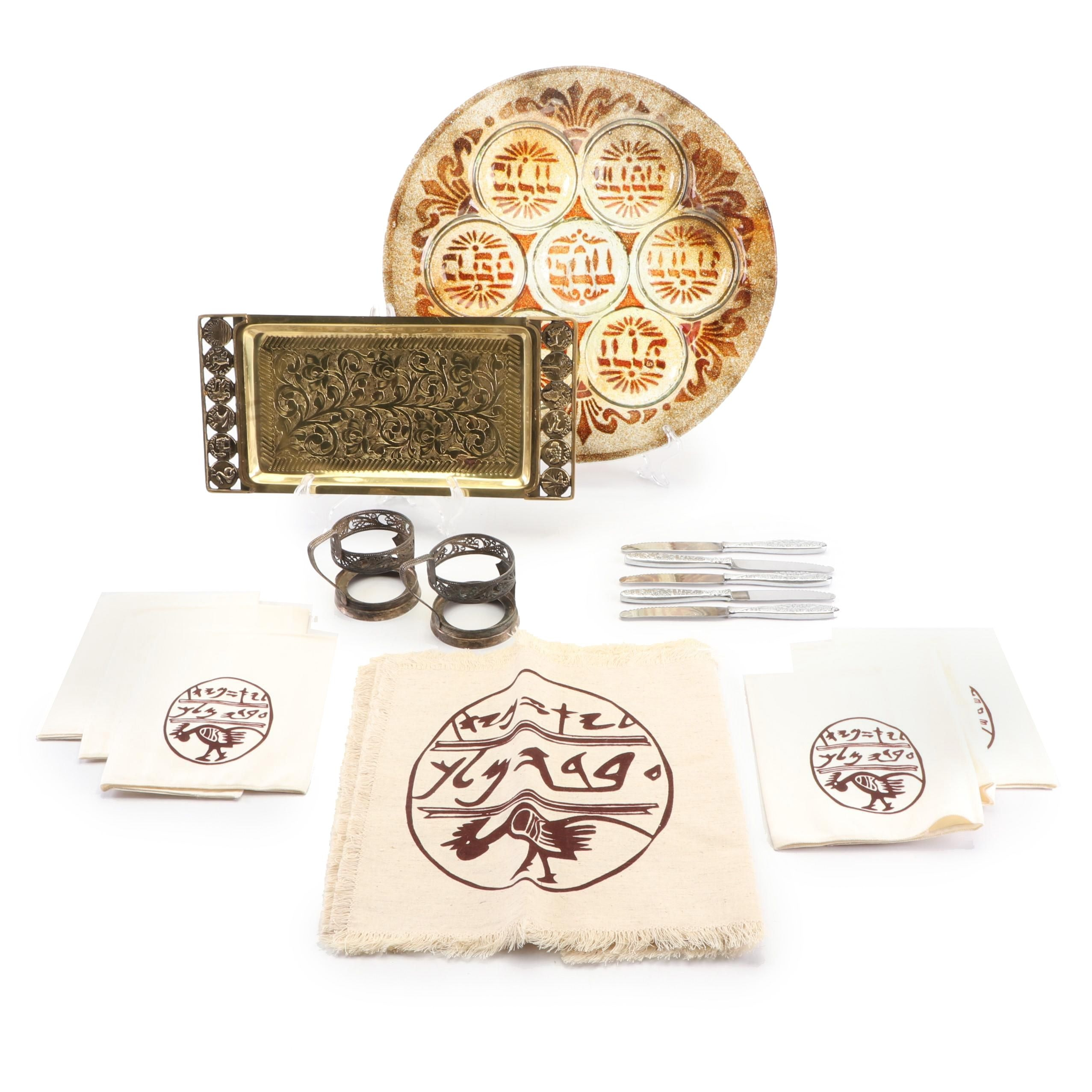 Mid-Century Modern Passover Seder Plate and Tableware