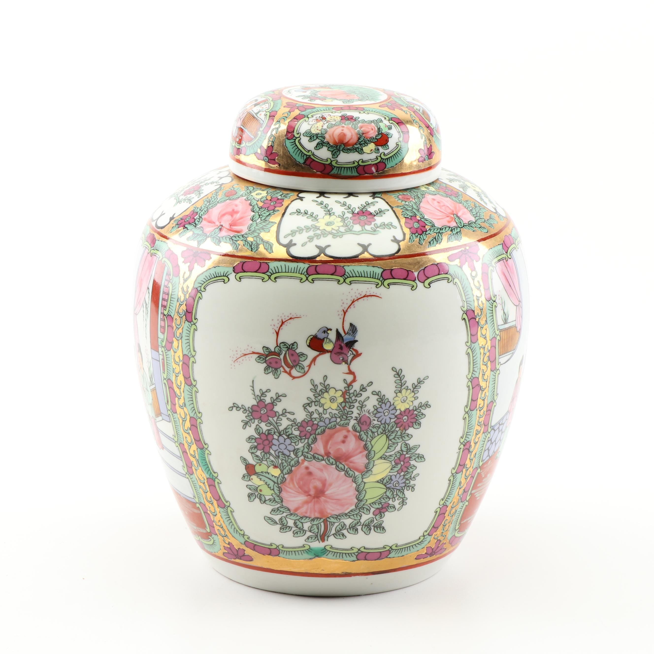 "Chinese ""Rose Medallion"" Porcelain Lidded Urn"